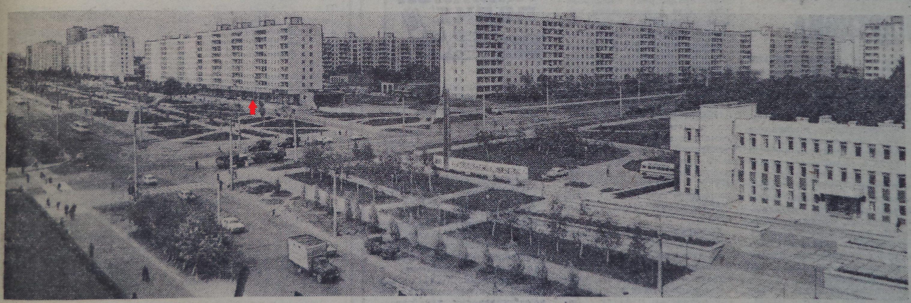 Стара Загора-ФОТО-089-Луч-1982-9 июня-2-min