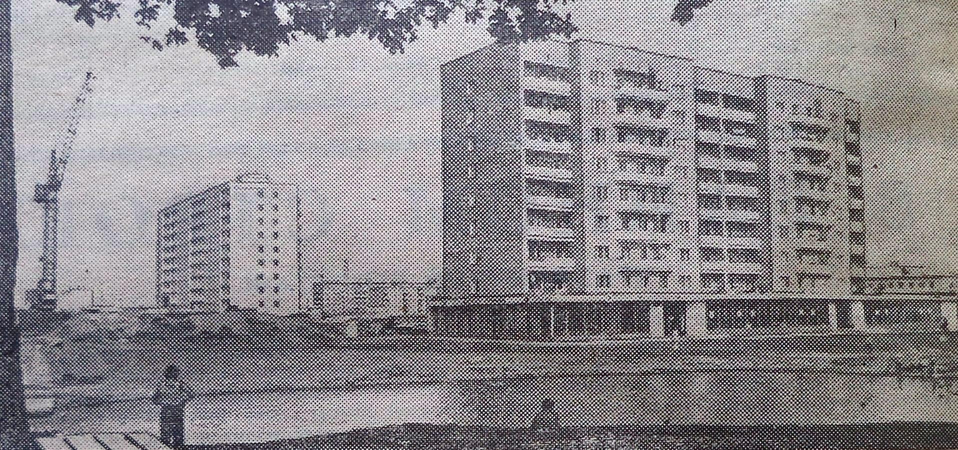 Стара Загора-ФОТО-097-Труд Строителя-1975-12 ноября-min