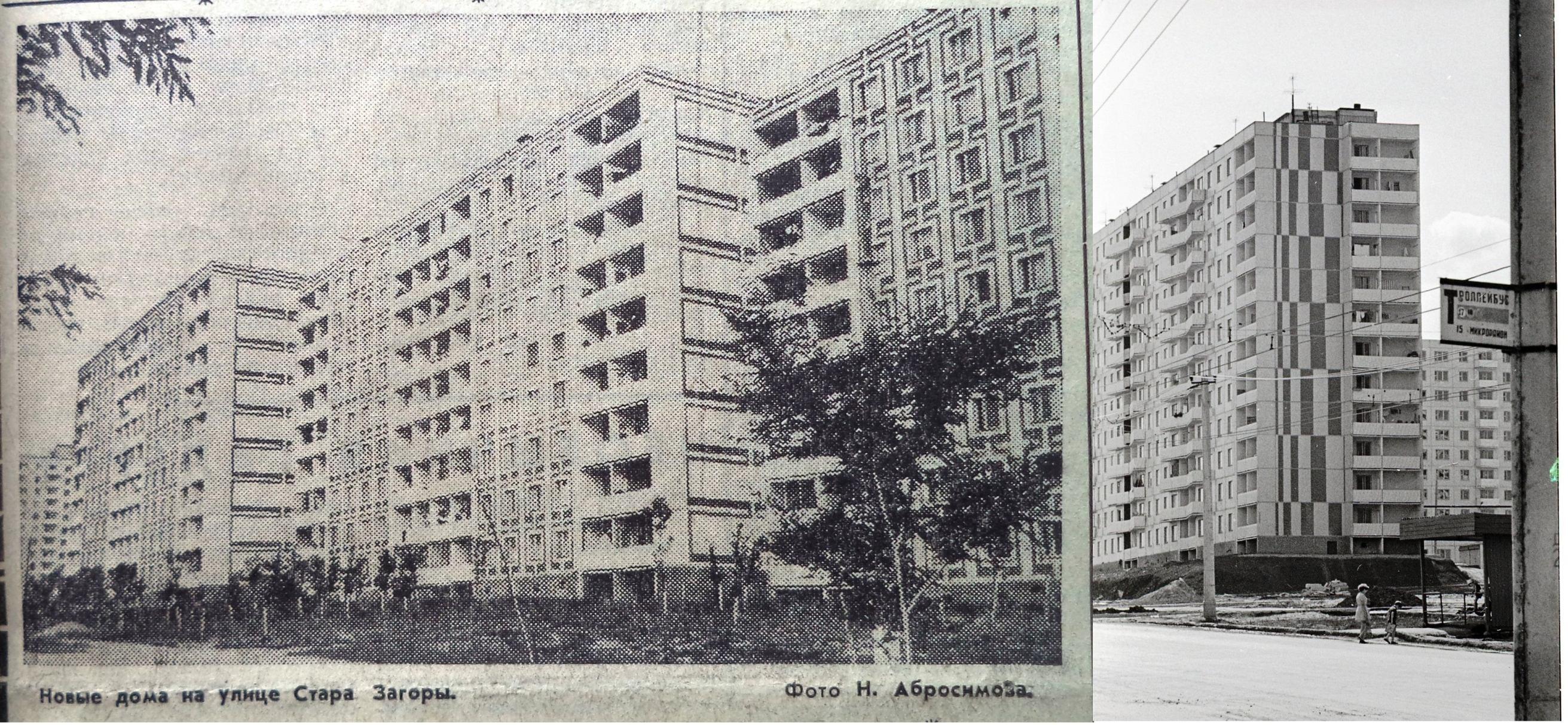 Стара Загора-ФОТО-124-ВЗя-1981-07-16-фото с ул. СЗ-min
