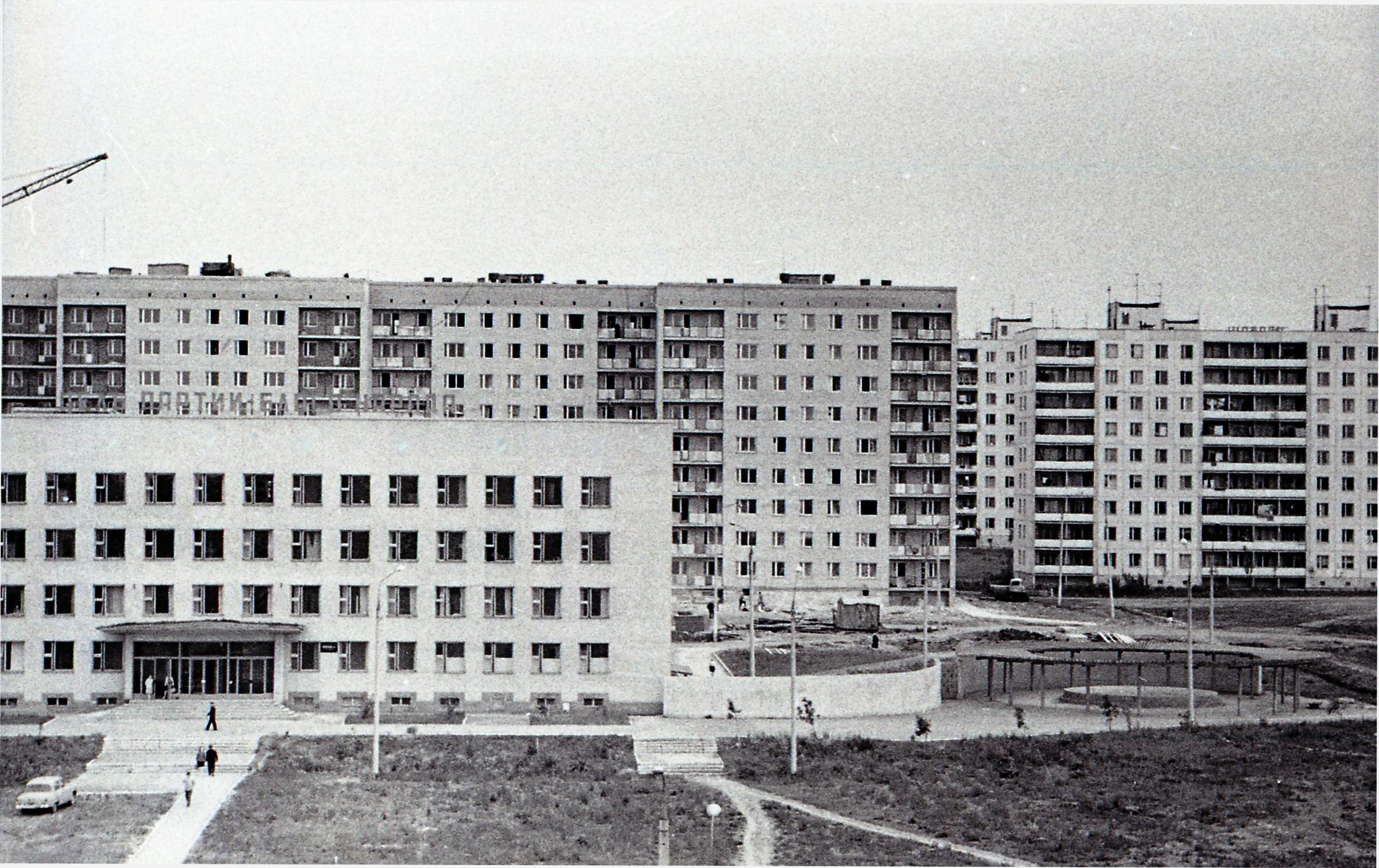 Стара-Загора, 120
