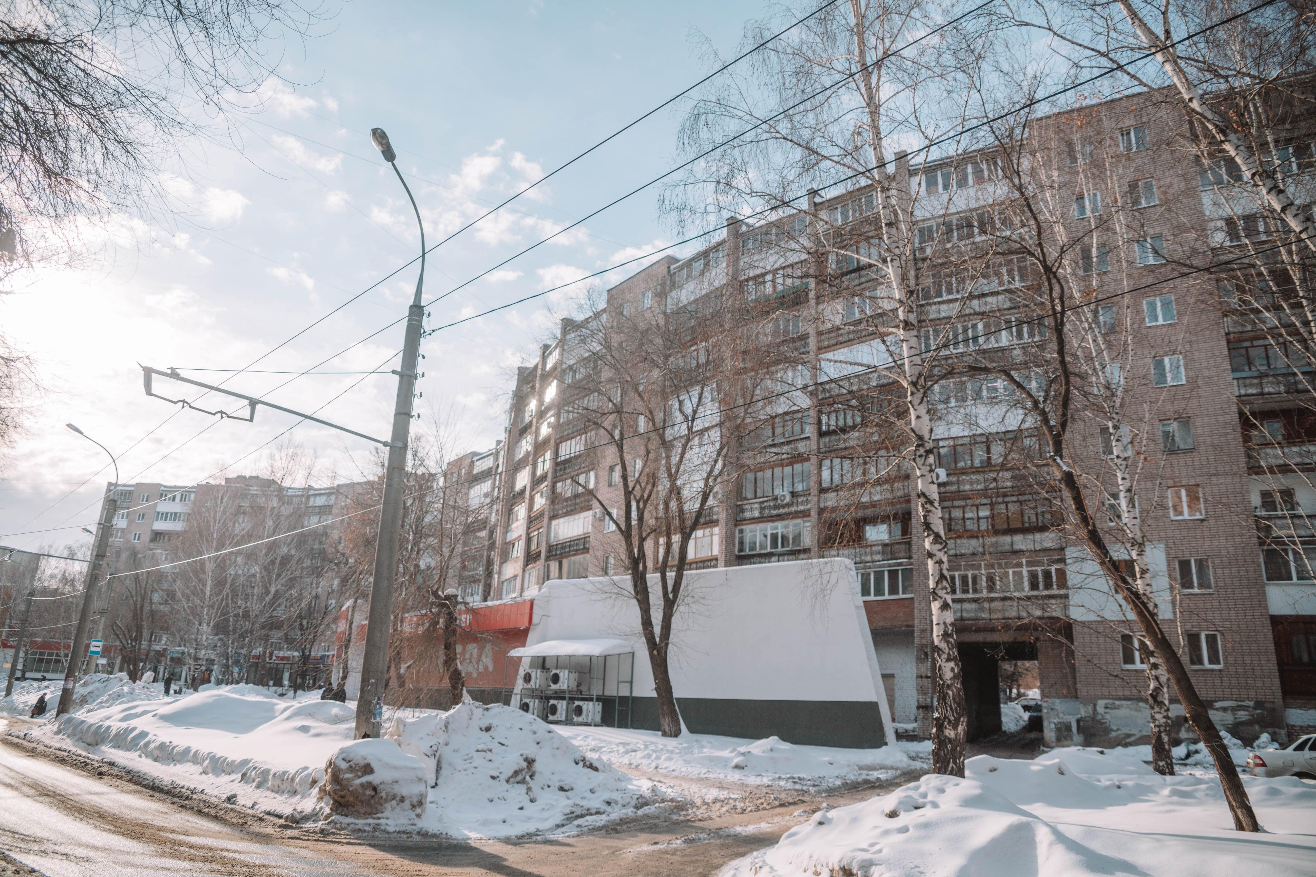 Стара-Загора, 285