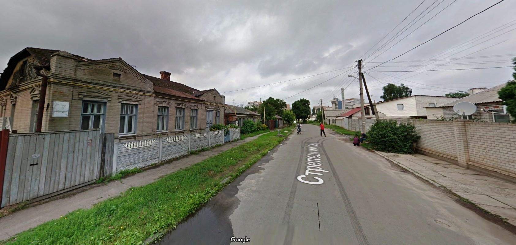 Стрелецкий переулок в Харькове