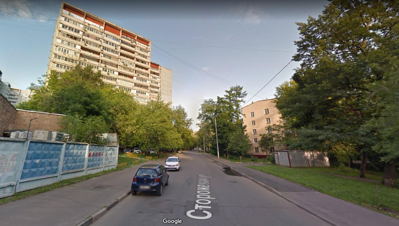 Улица Сторожевая в Москве