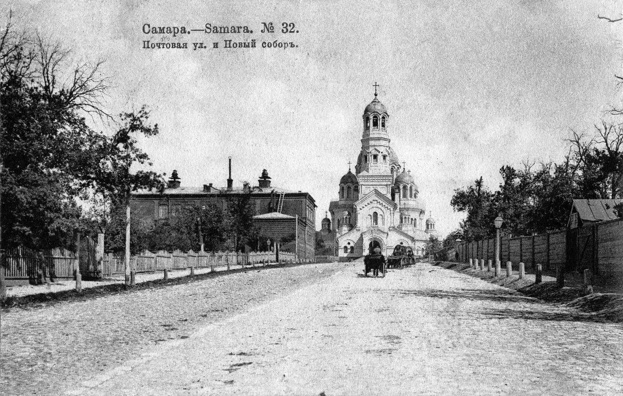 Вид на Кафедральный собор с Театральной площади.