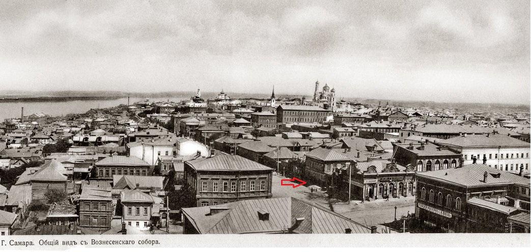 Вид с Вознесенского собора