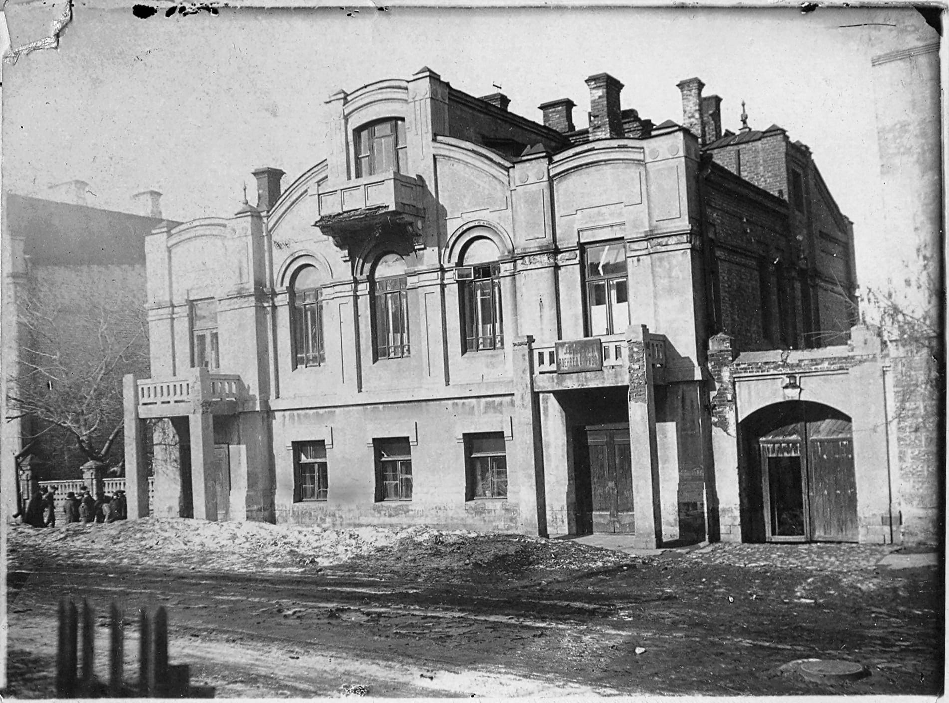 Военные и особняк Сивре-Смирнова
