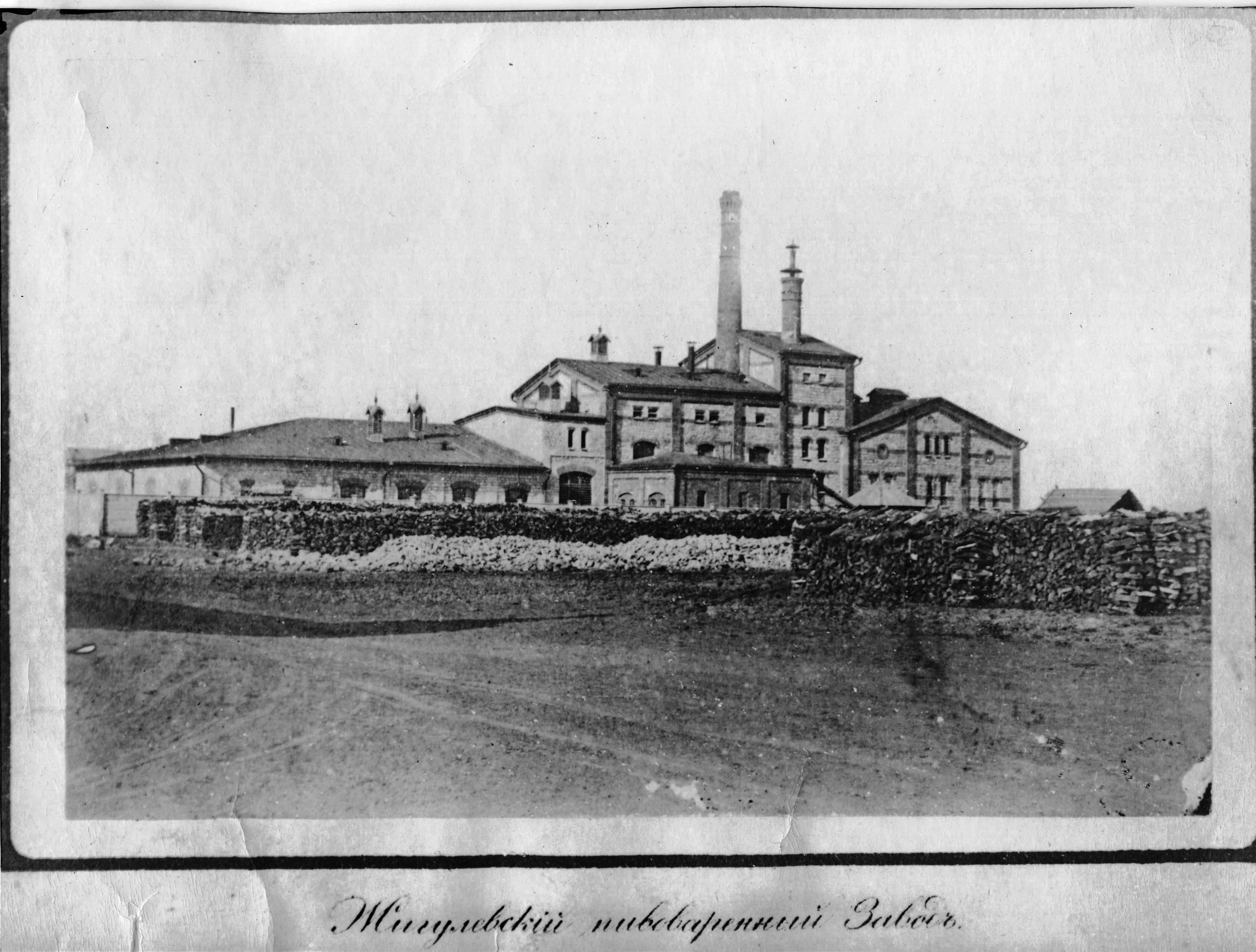 Жигулевский пивоваренный завод в 1881 году
