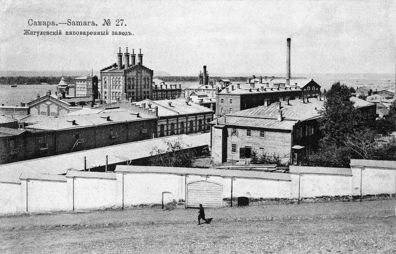 Жигулёвский пивоваренный завод в Самаре