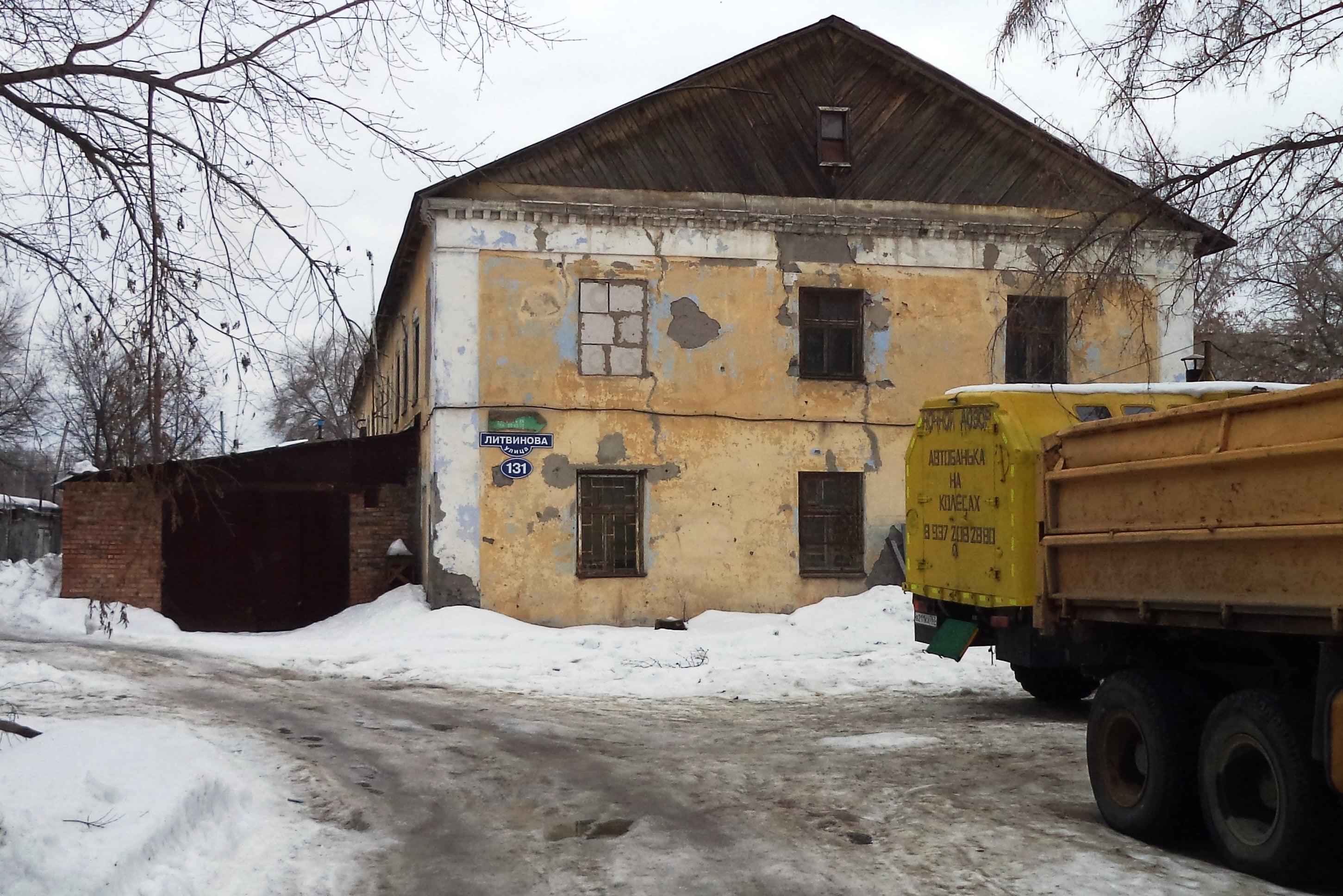 Зарисовки-дом по Литвинова-131-min