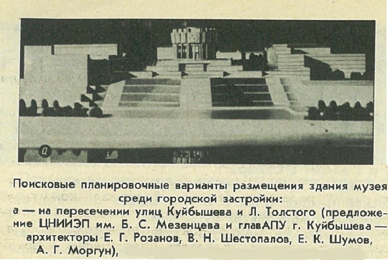 Ленинский мемориал на улице Льва Толстого