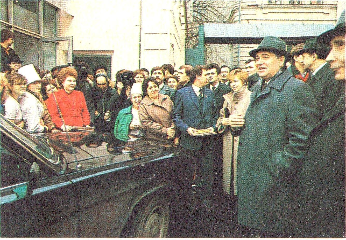 Михаил Горбачев в Самаре