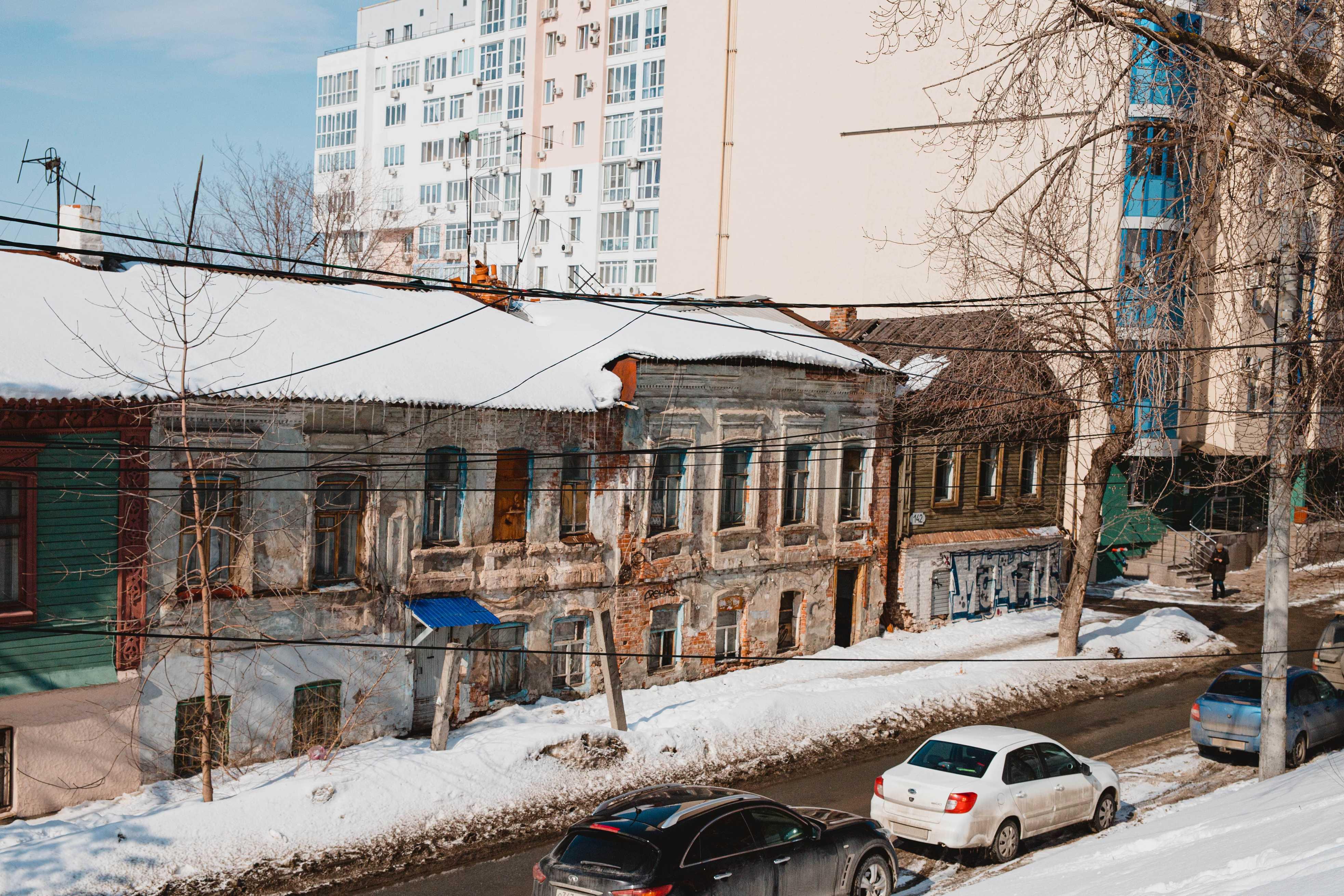 Рассленные дома улицы Степана Разина