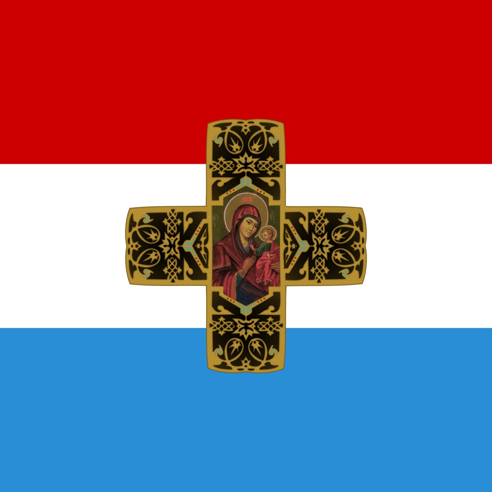 Самарское знамя