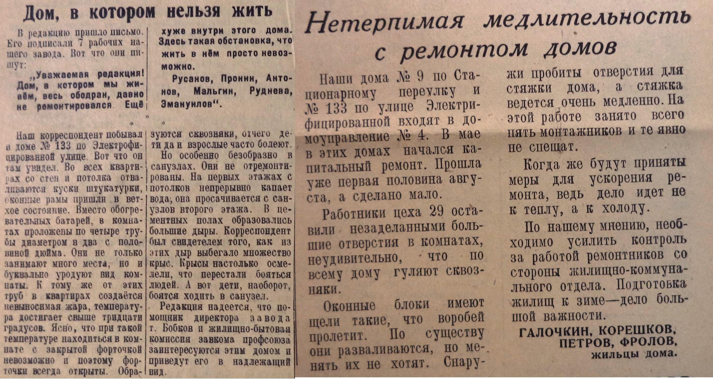 Стар-Стац-ФОТО-33-За ударные темпы-1962-21 февраля-Y-min