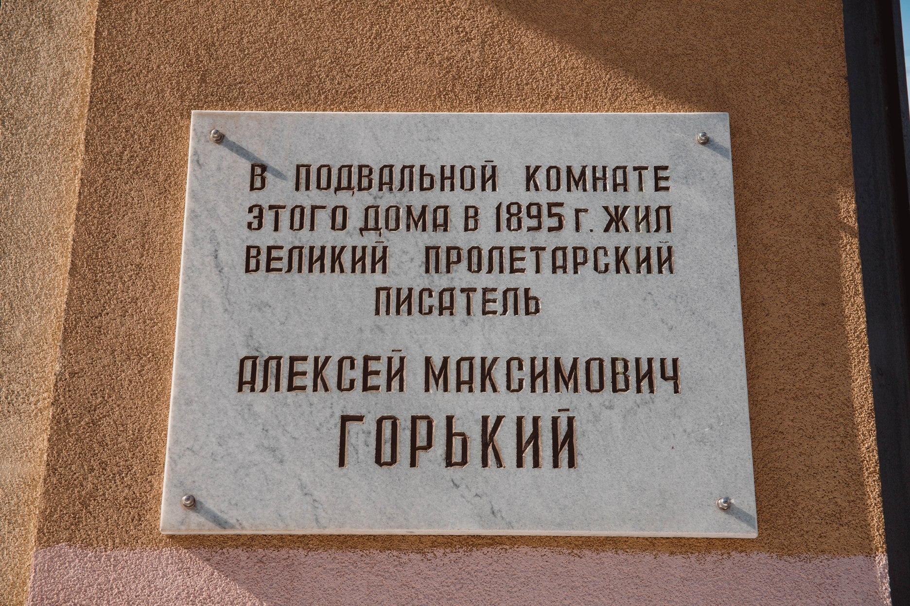 Степана Разина, 126