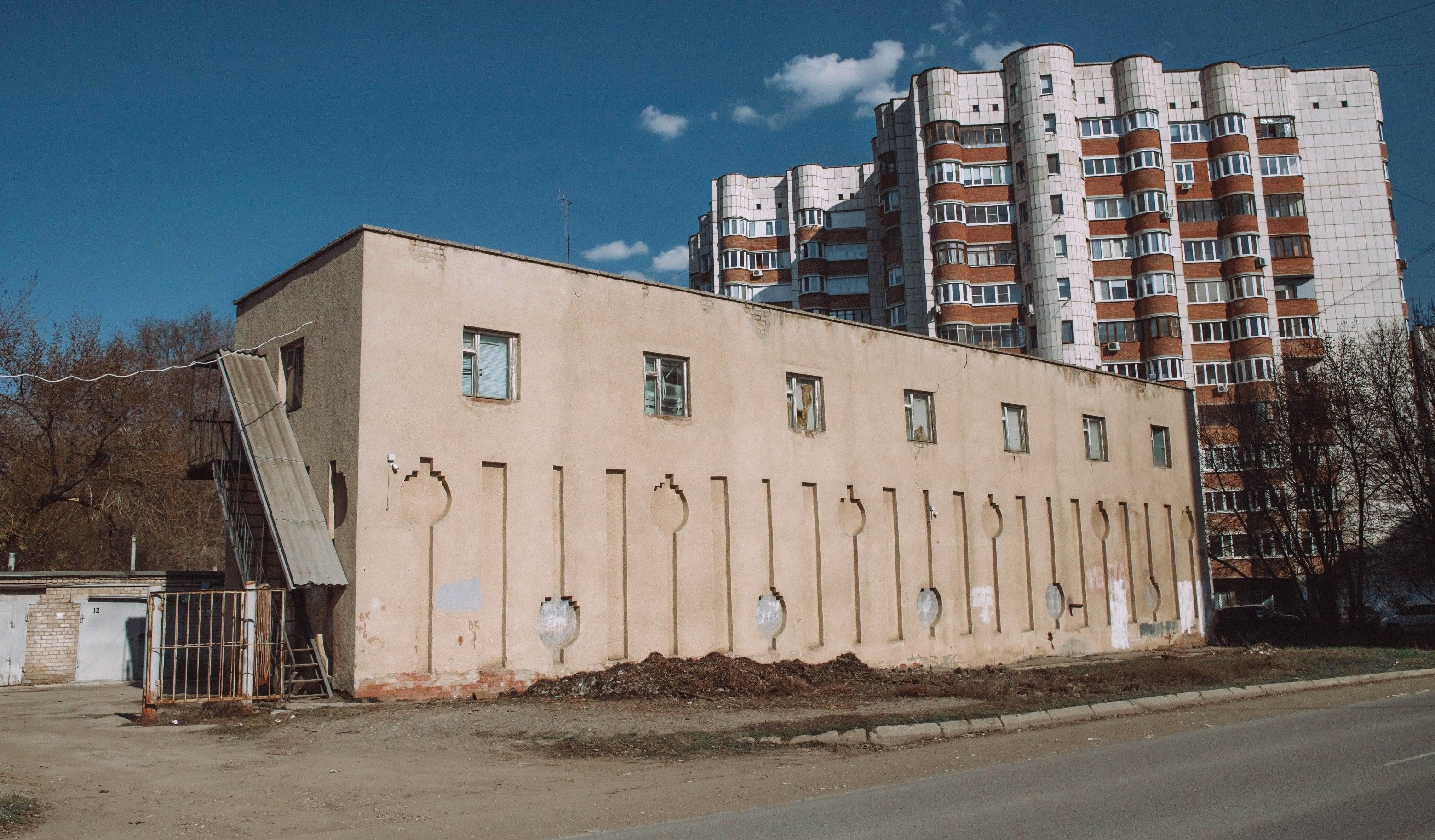 Административный корпус парка им. 60-летия Октября