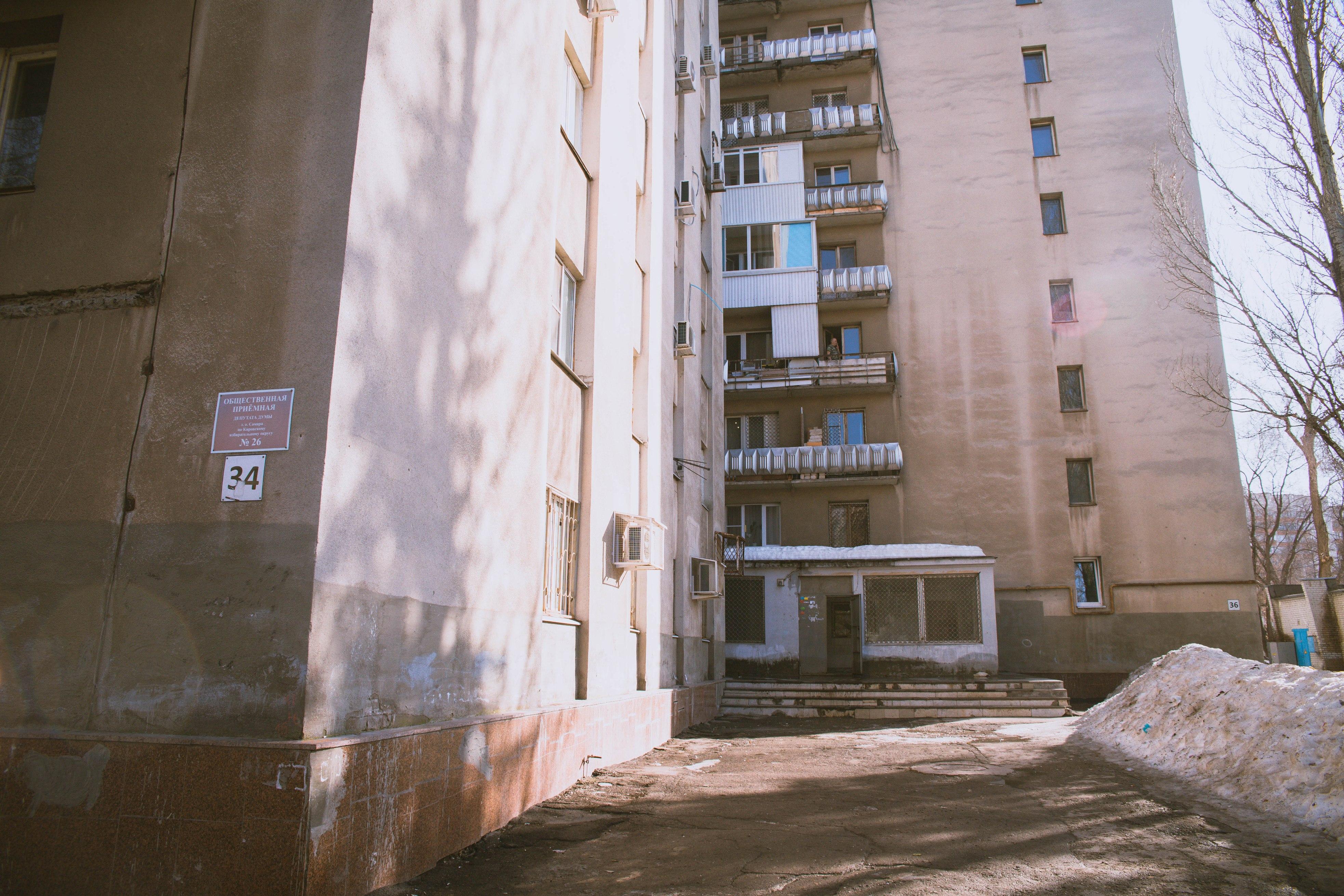 Гостиница и общежитие металлургического завода