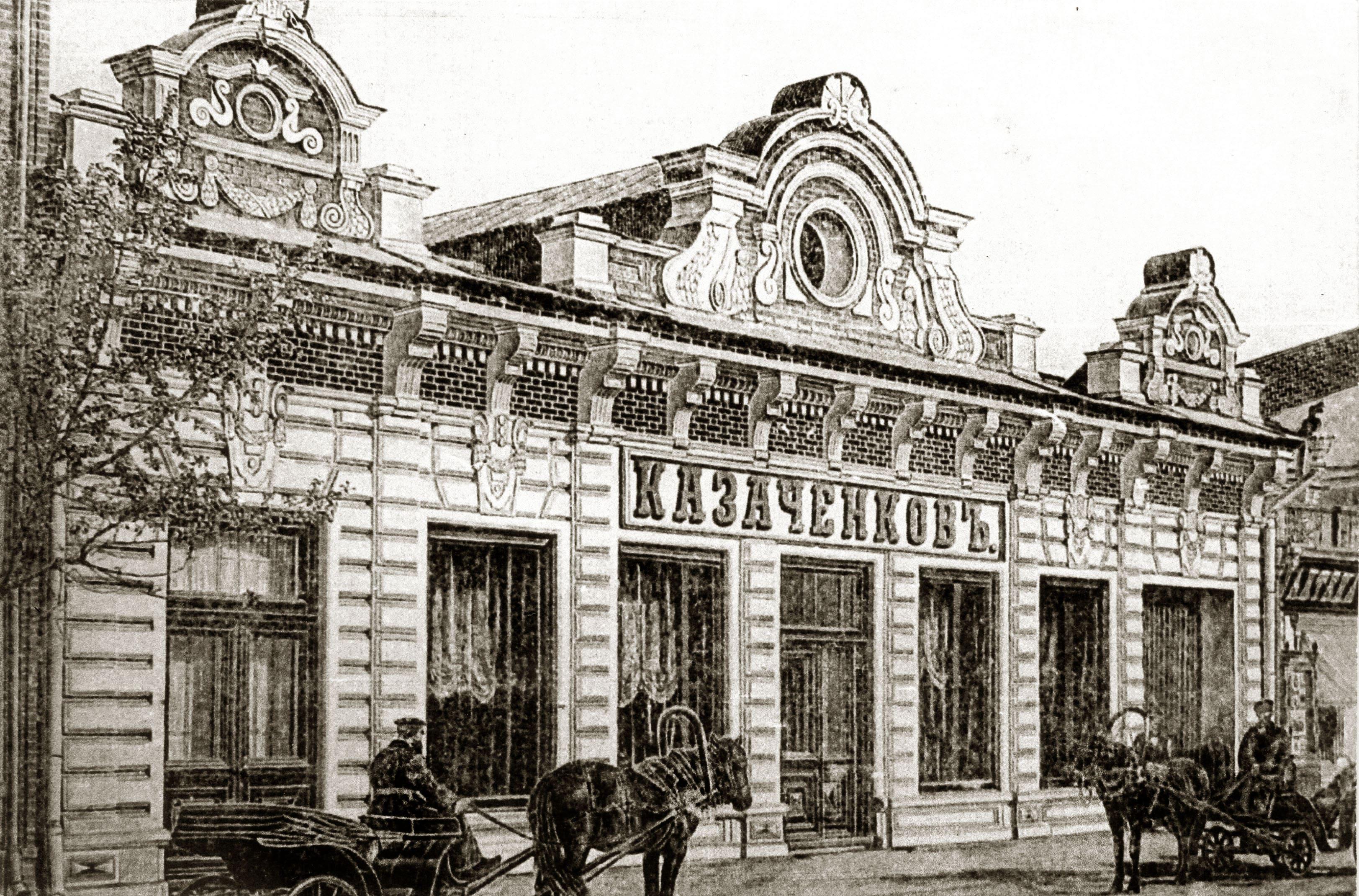 Здание кинотеатра Триумф в 1900 годах