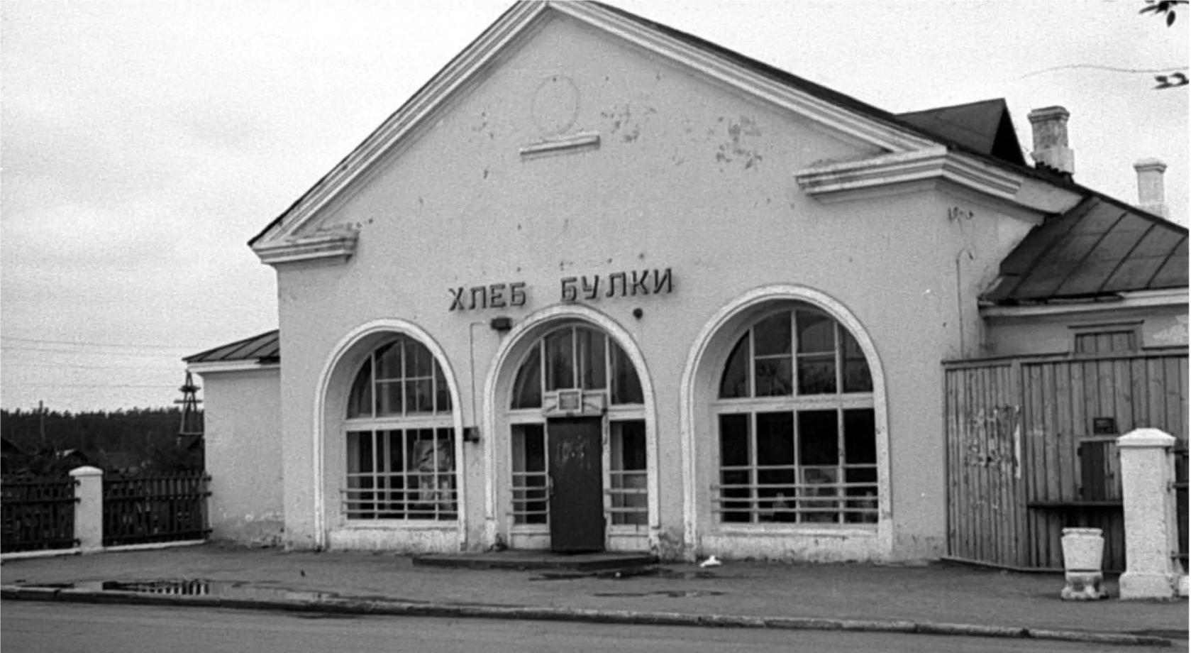 Здание первого магазина в Ставрополе