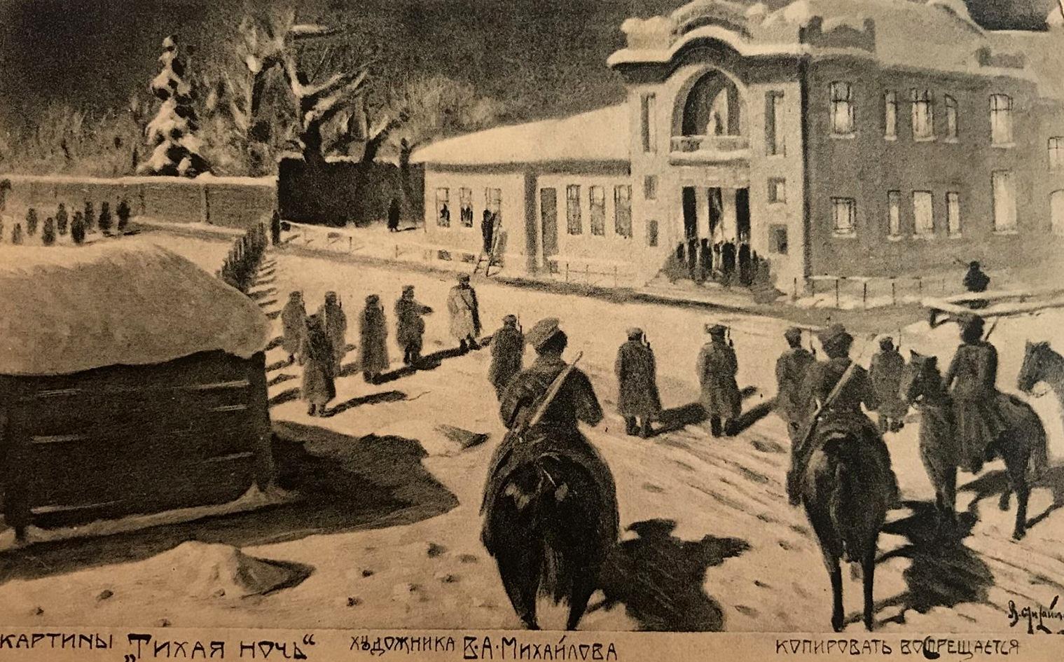 Картина осады Пушкинского дома 1905 год