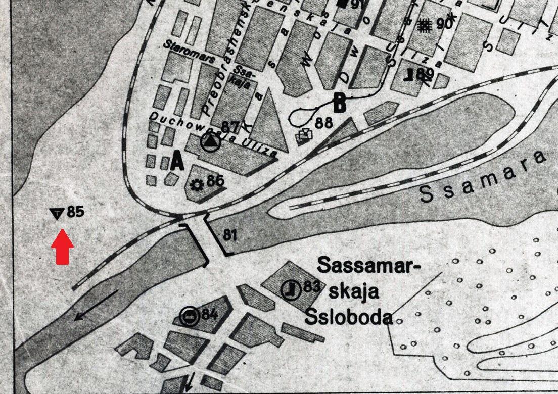 Куйбышев 1942 года