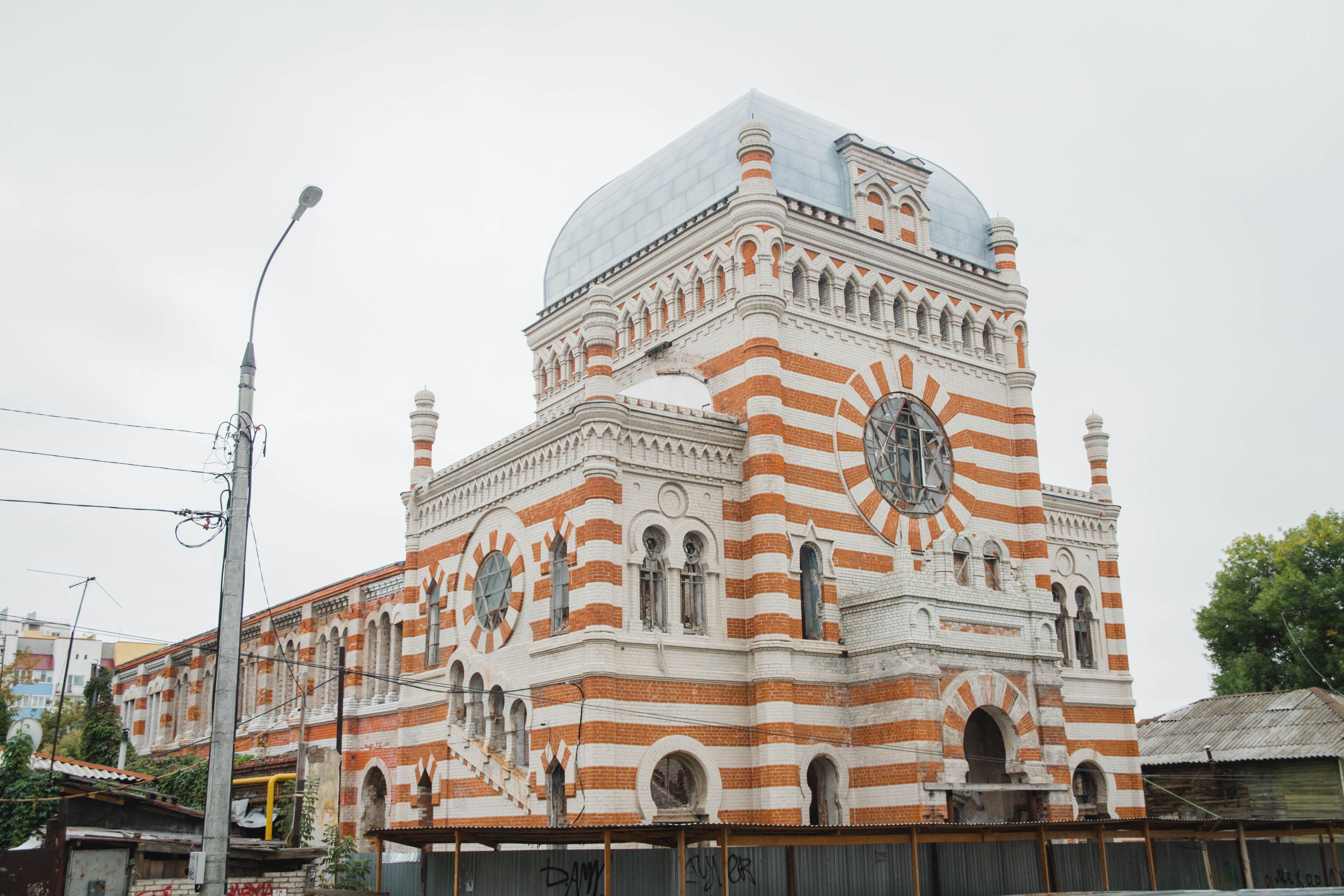 Самарская синагога в 2021 году