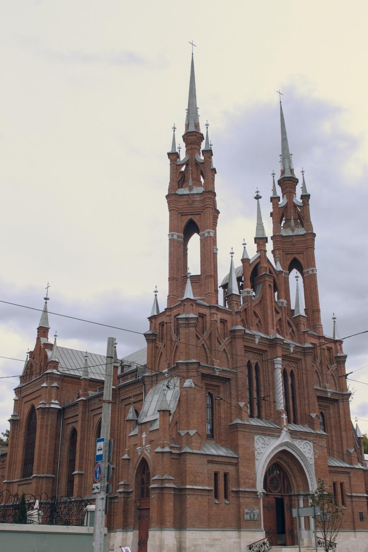 Самарский костел