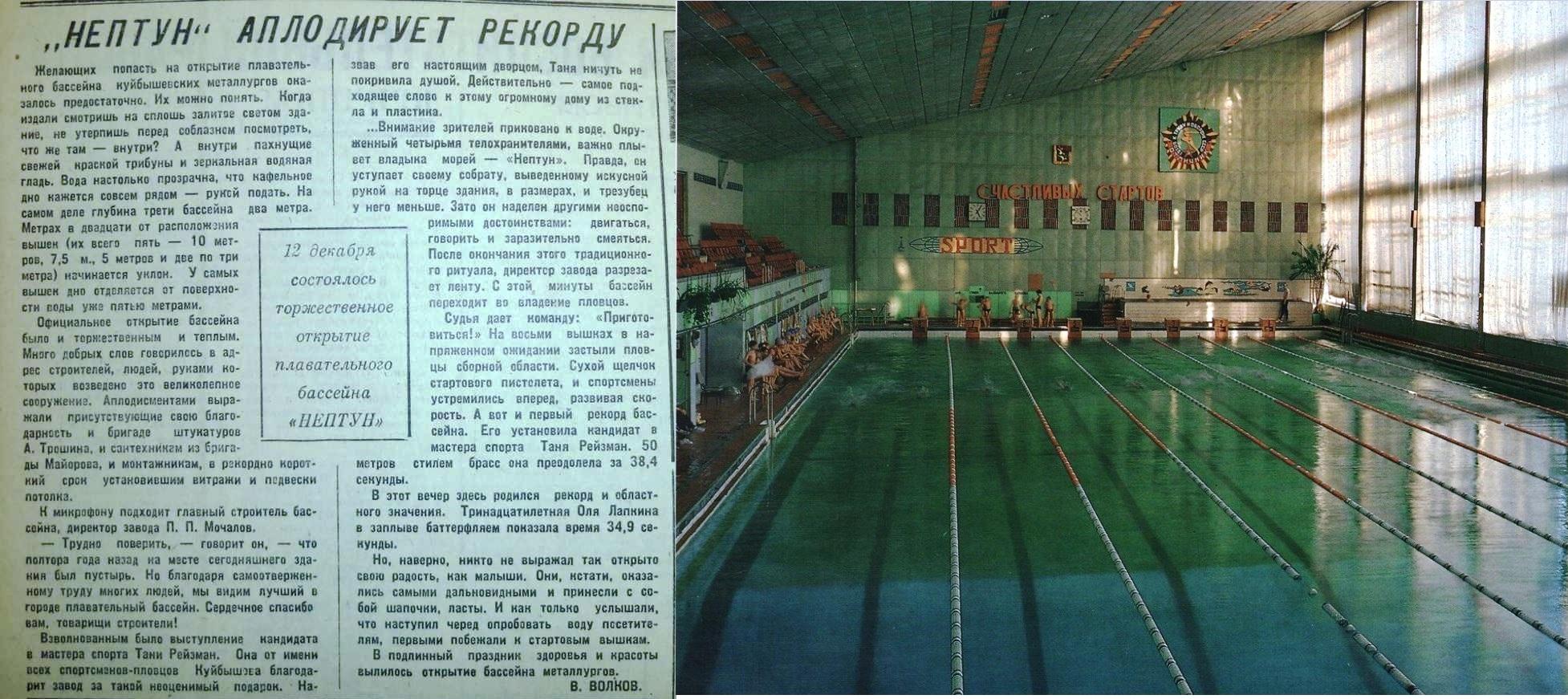 Строителей-ФОТО-31-Рабочий-1967-15 декабря-2