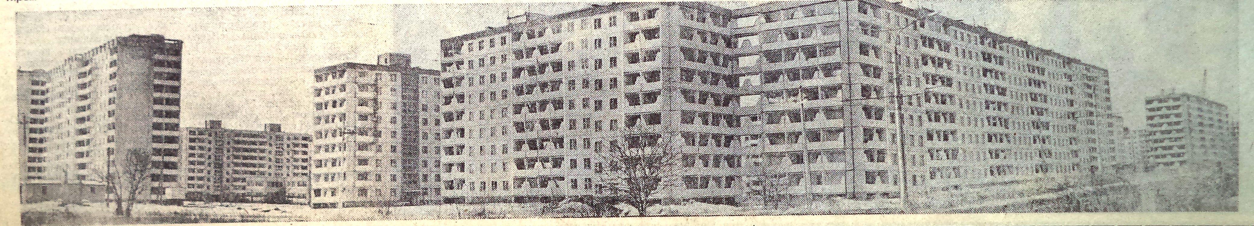 Ташкентская-ФОТО-73-ВЗя-1980-12-04-фото Приволжского-М.ш.-Ташк-min