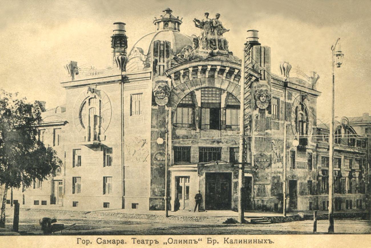 Театр Калининых