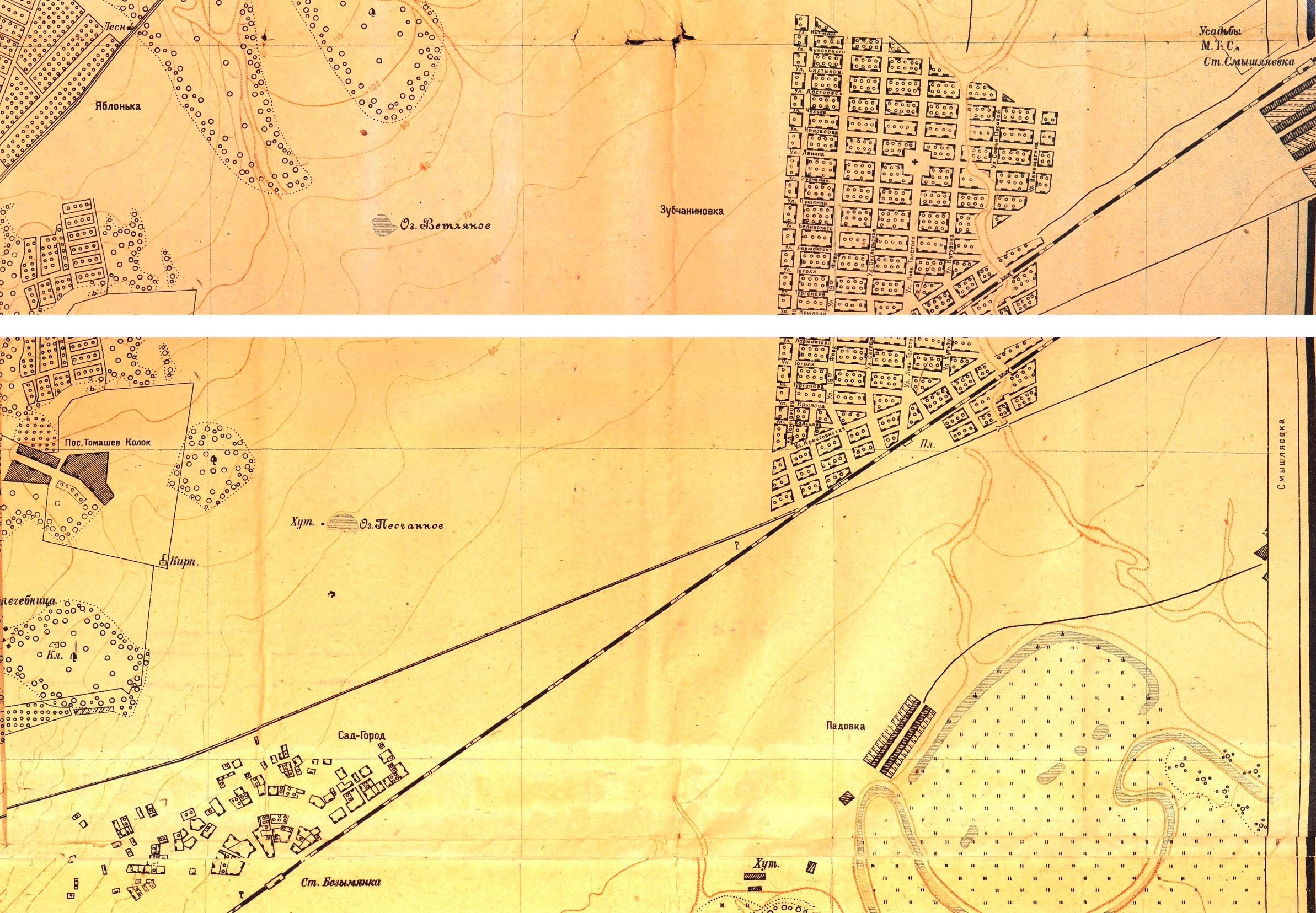 Поселок Зубчаниновка на карте 1934 года