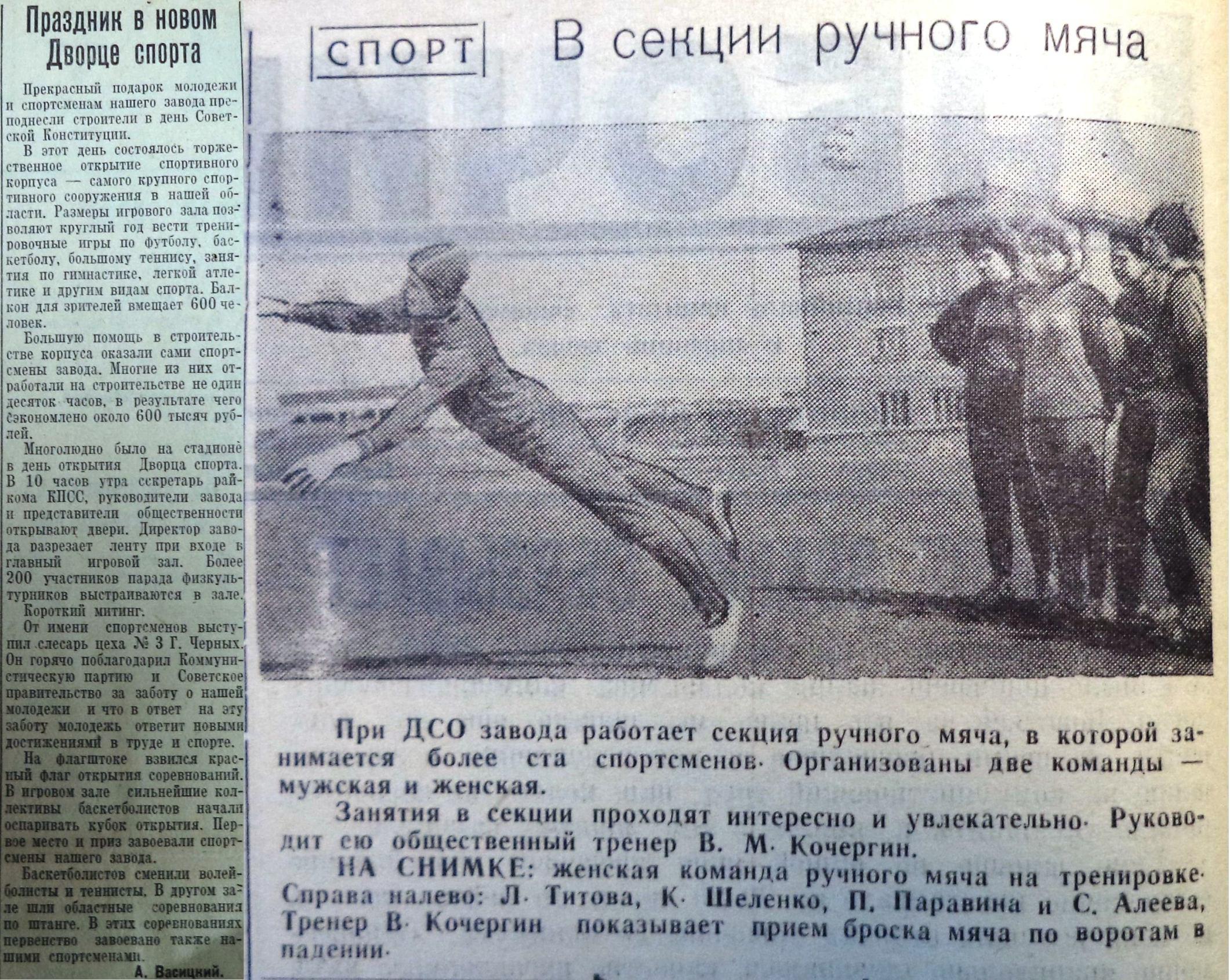 25 -- Строителей-ФОТО-25-Рабочий-1959-9 декабря-Y (1)-min