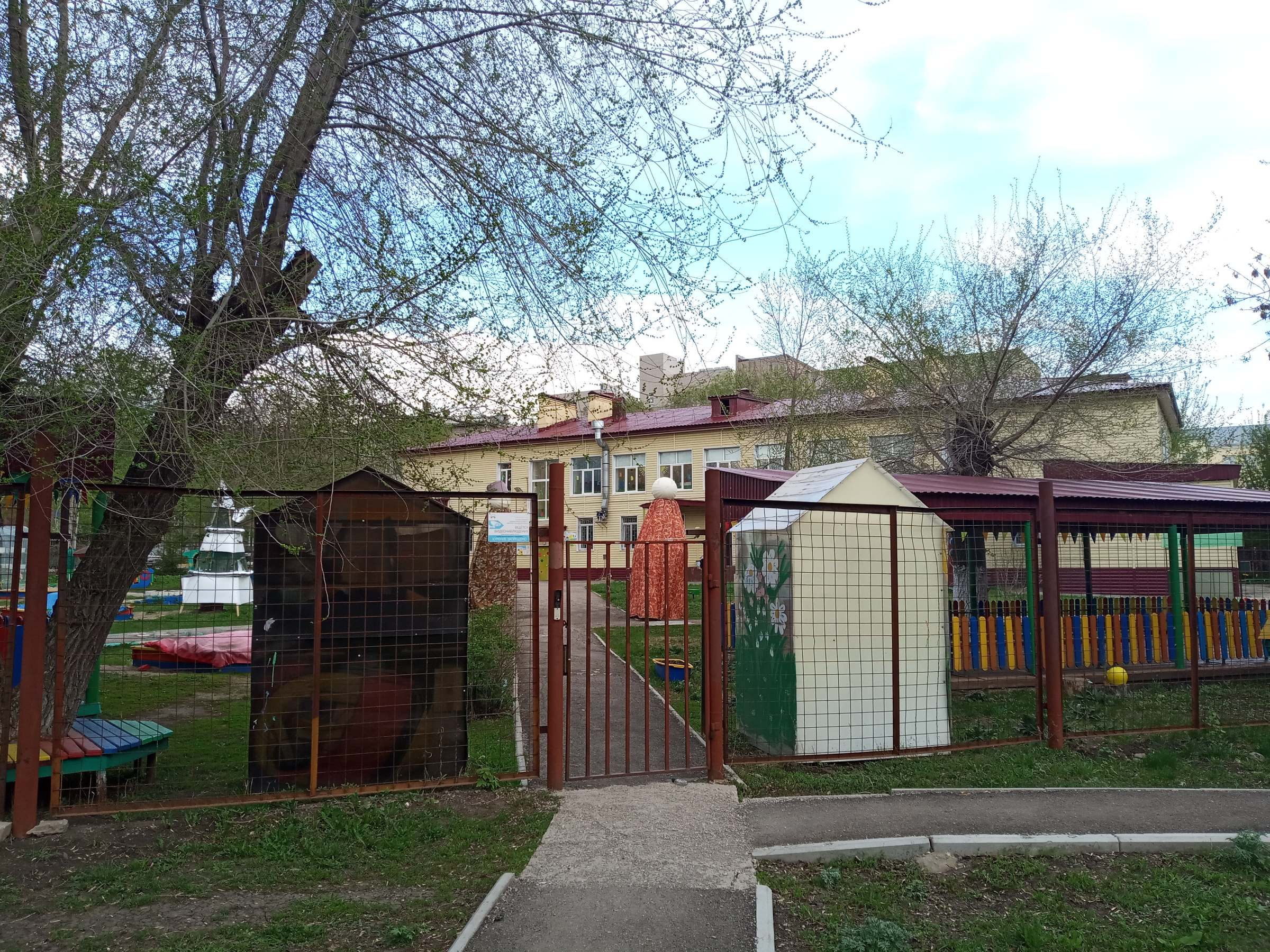 Детский сад на Тверской