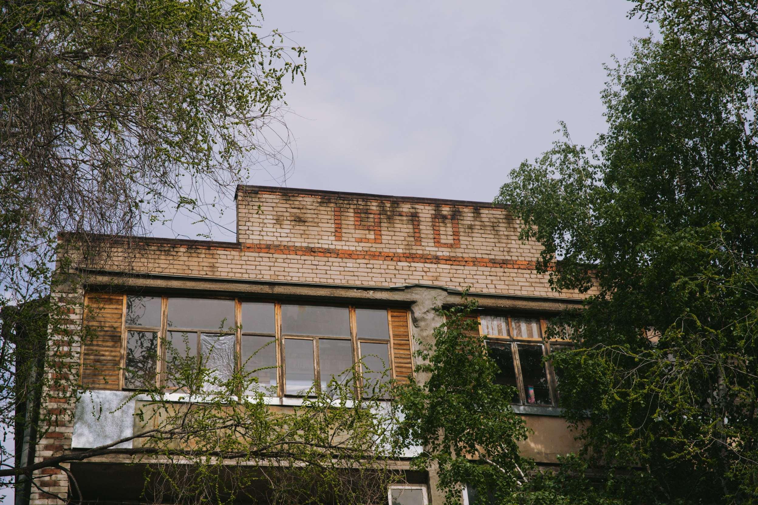 Дома моторостроителей на улице Теннисной