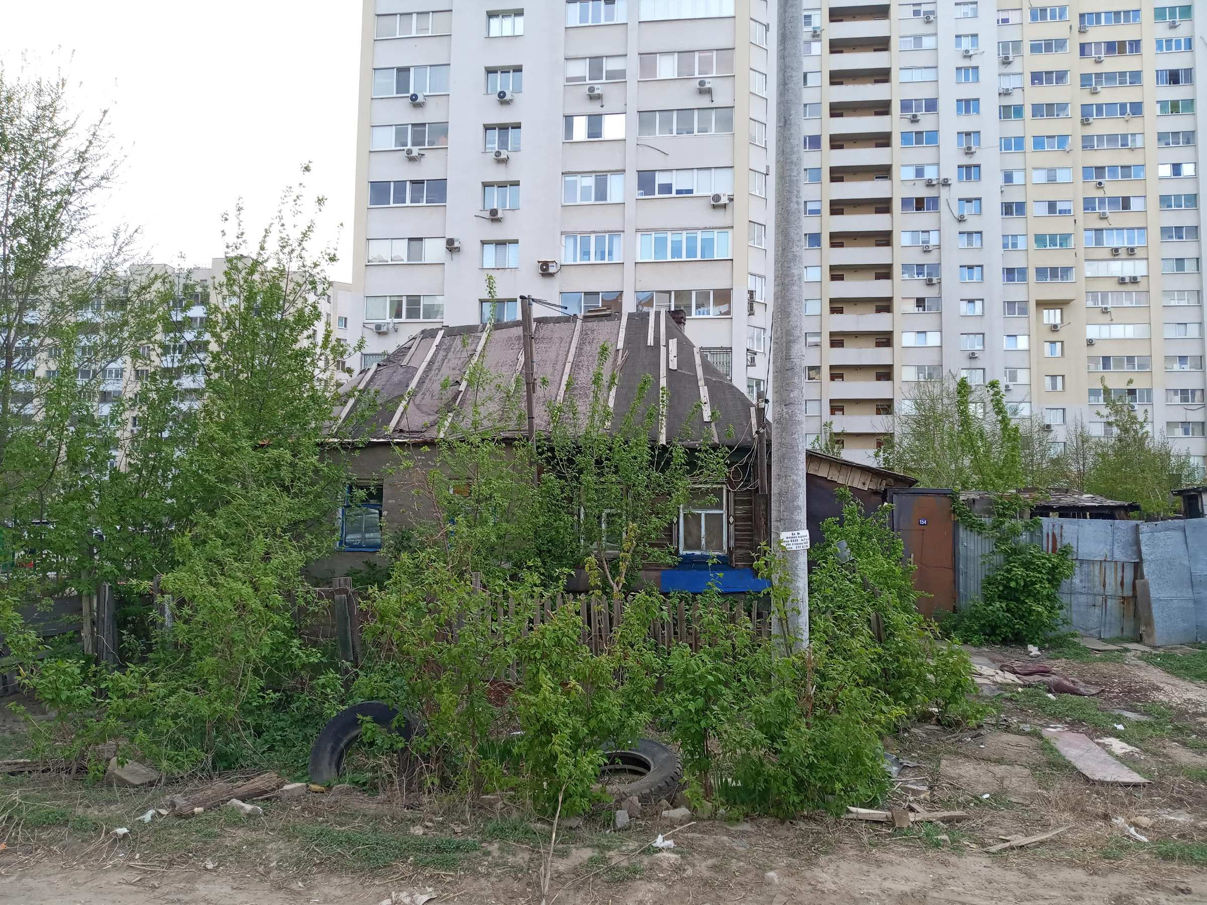 Дом №154