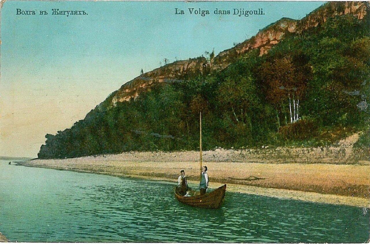 Жигулевские горы на дореволюционной открытке