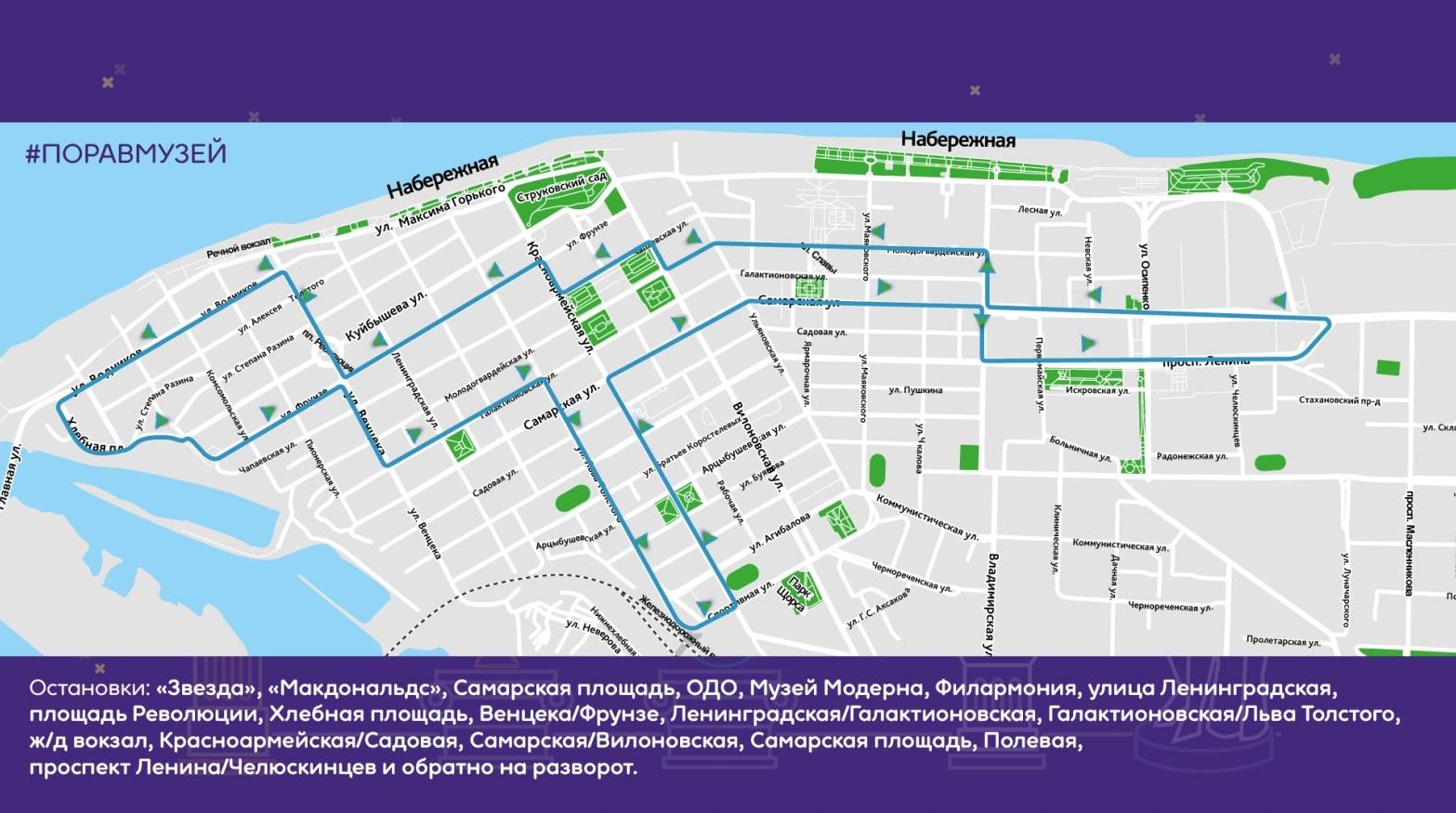 Карта Ночь музеев (н)