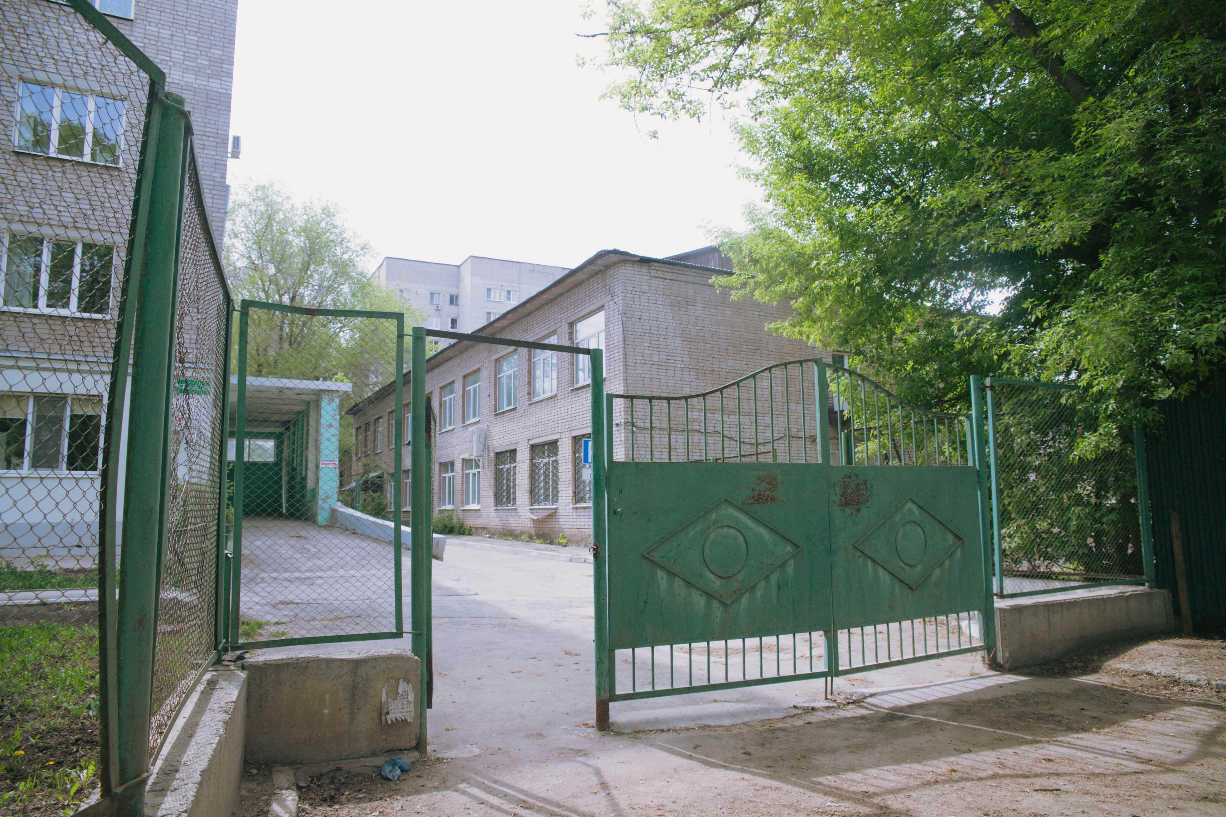 Колледж и казачий институт