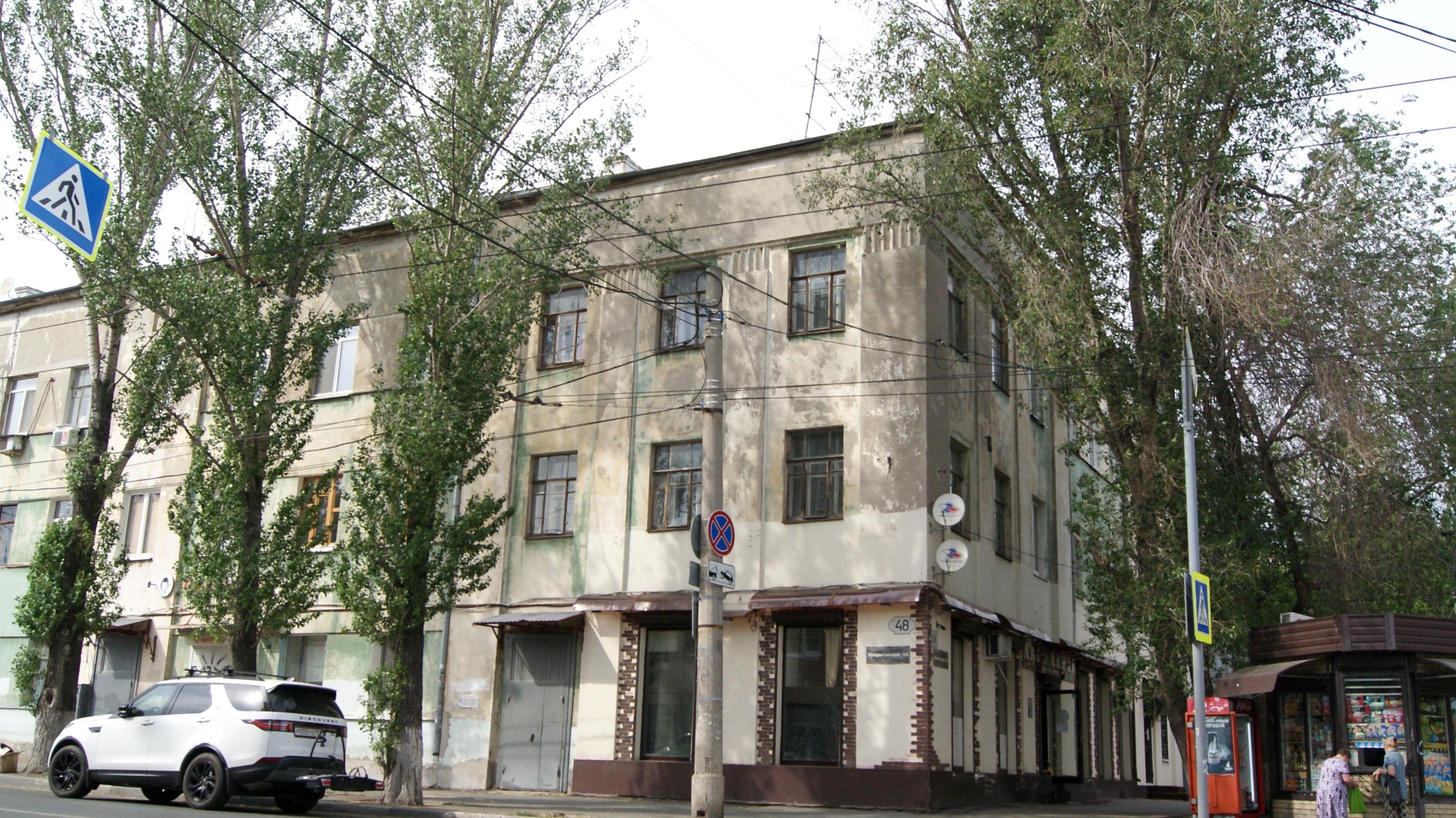 Первый многоквартирный дом в Самаре