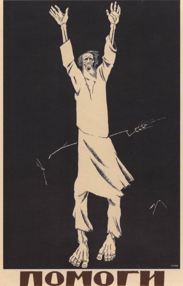 Плакат. Борьба с голодом