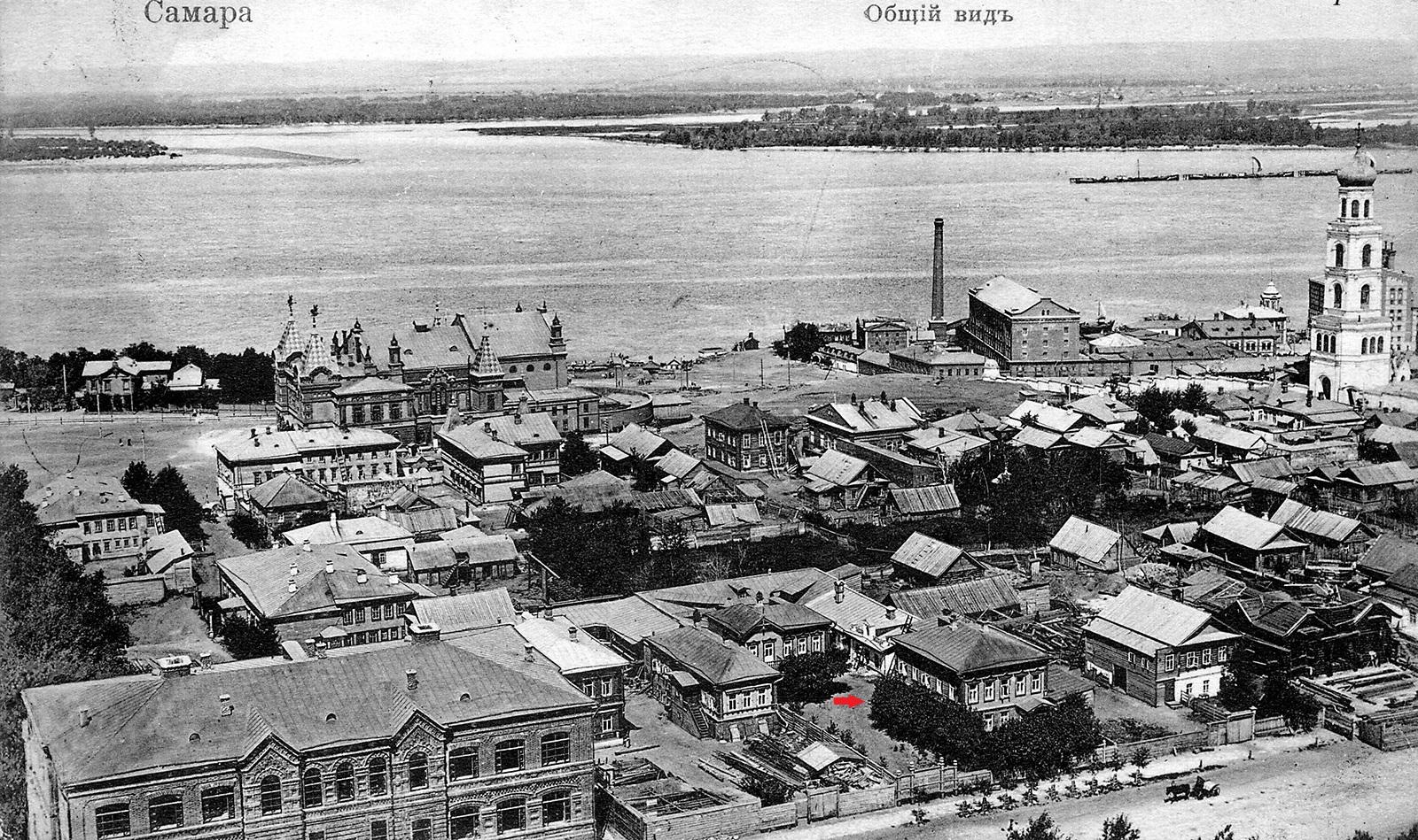 Самара 1899 года