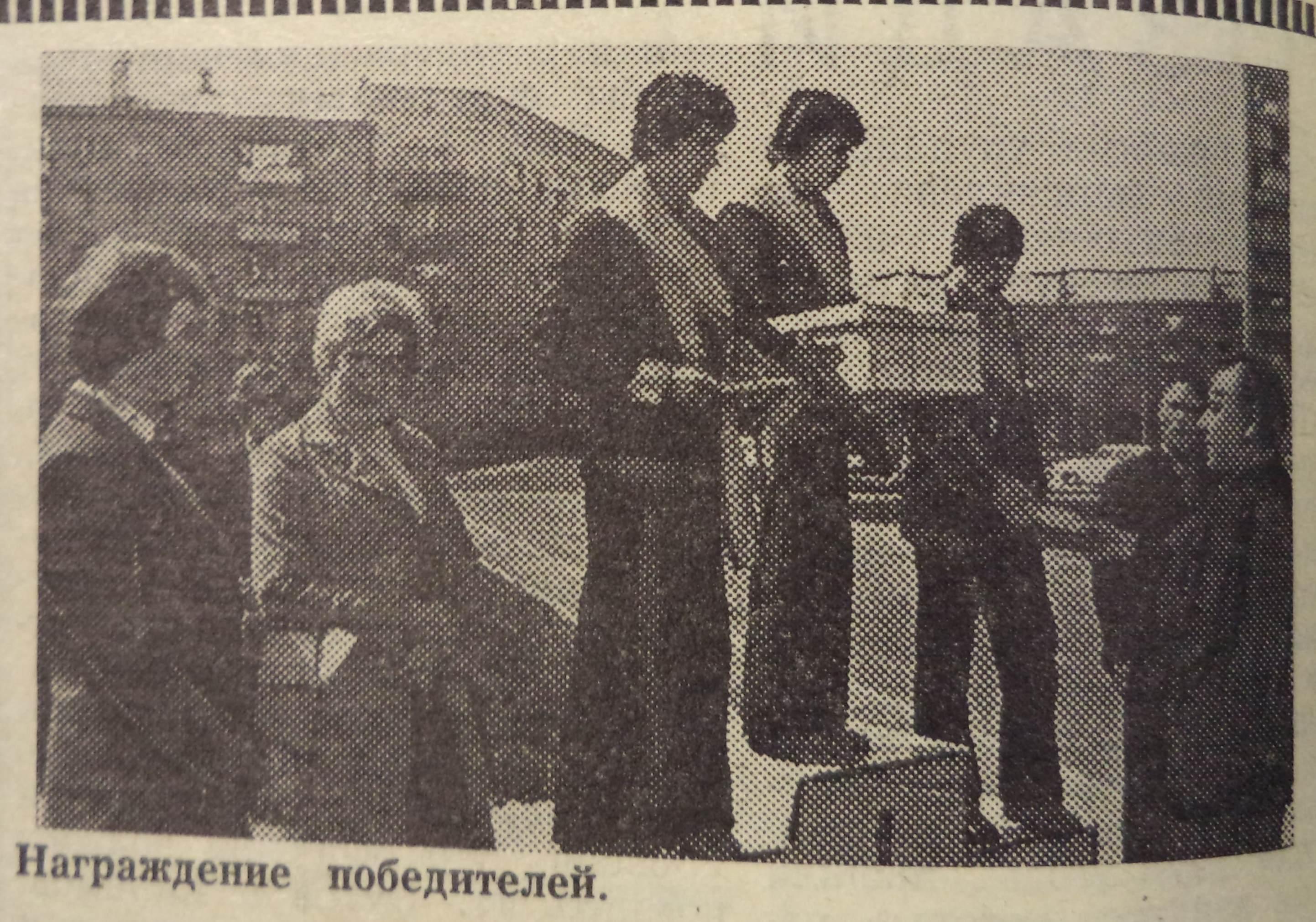 Теннисная-ФОТО-17-Передовик-1978-31 мая