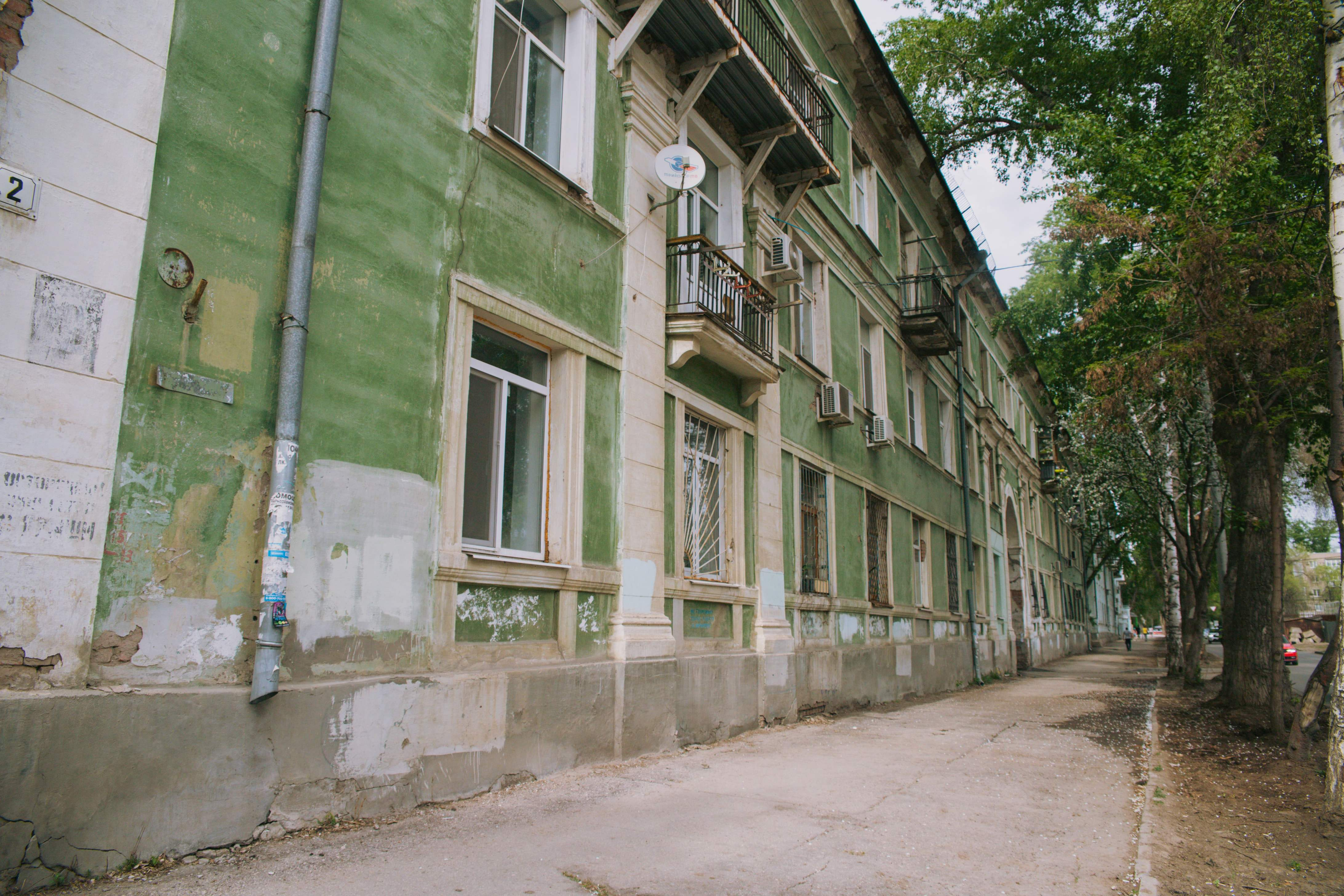Угол улиц Теннисной и Краснодонской