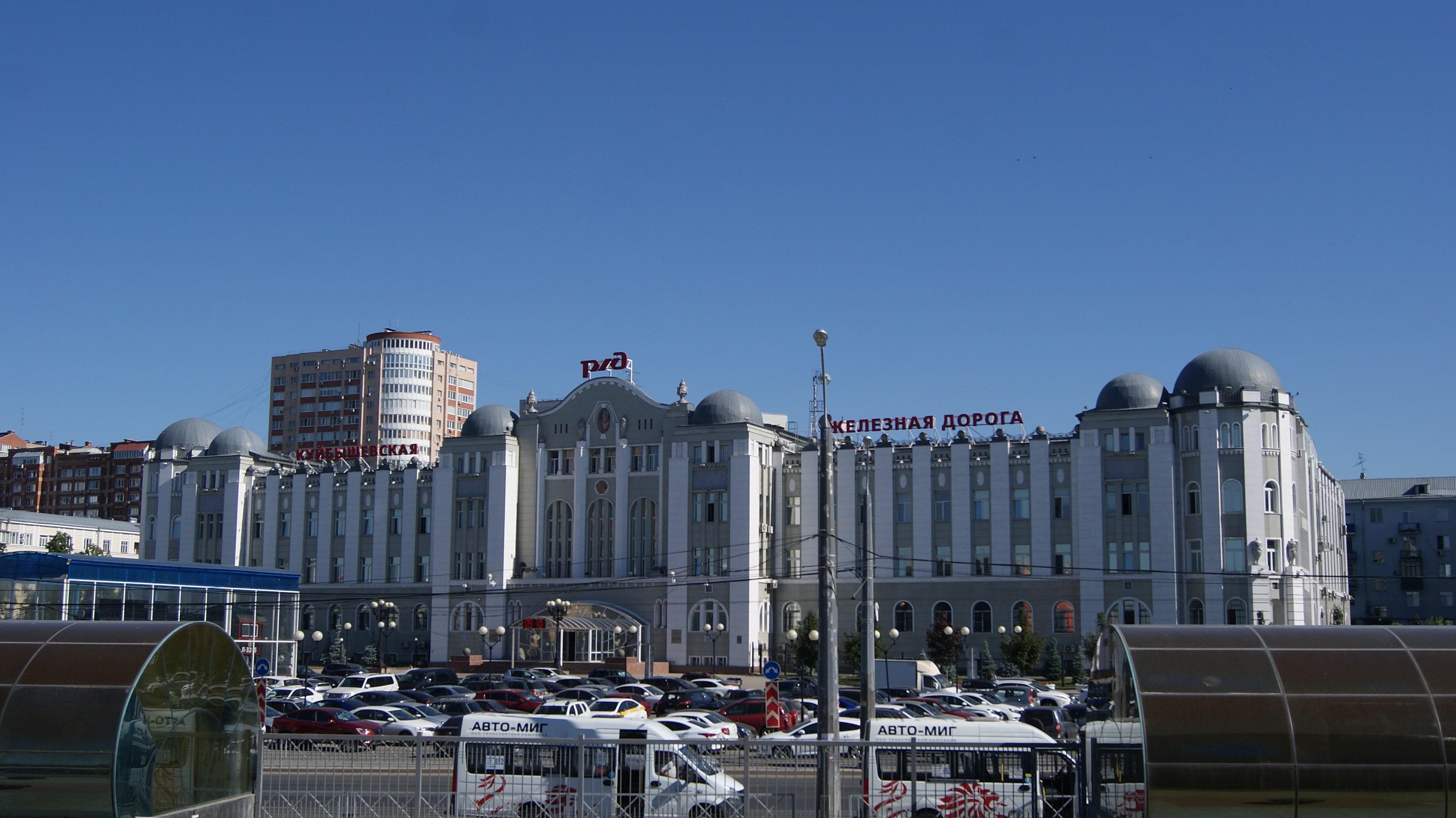 Управление КЖД на Комсомольской площади