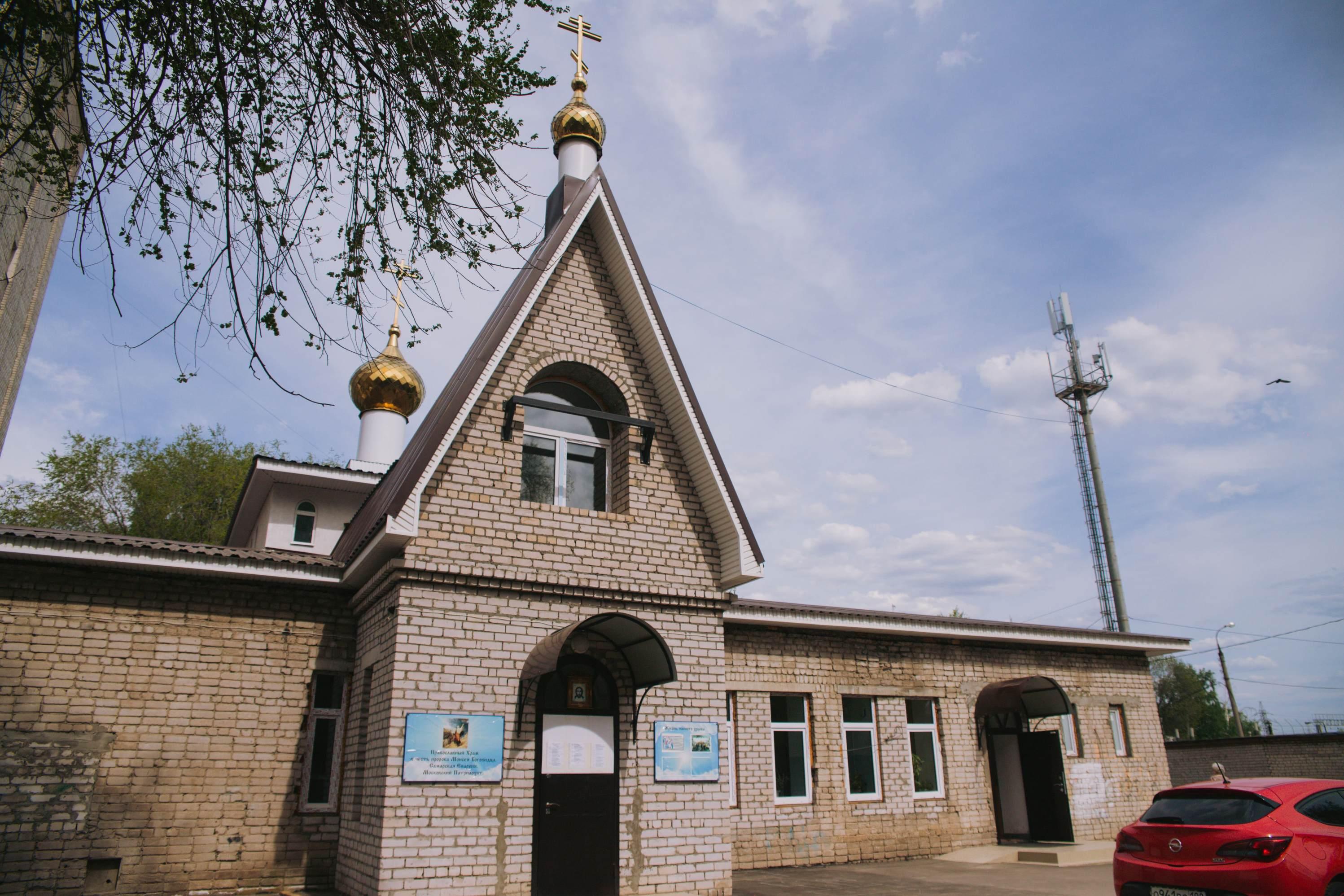 Храм на улице Теннисной