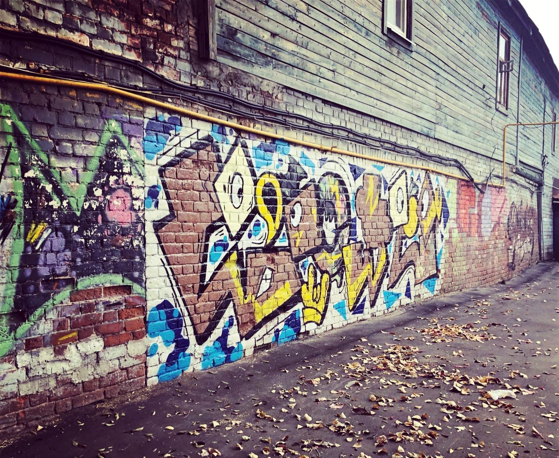 Экскурсия по граффити в Самаре