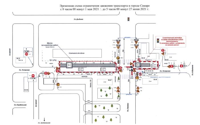 Prilozhenie.-Skhema-ogranicheniya-dvizheniya-transporta-po-ul.-Pecherskaya-s-08.00-01.05.2021-do-05.00-27.06.2021