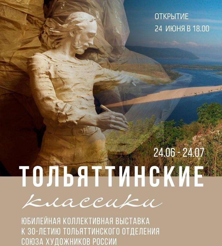 Выставка в Обл.Библ