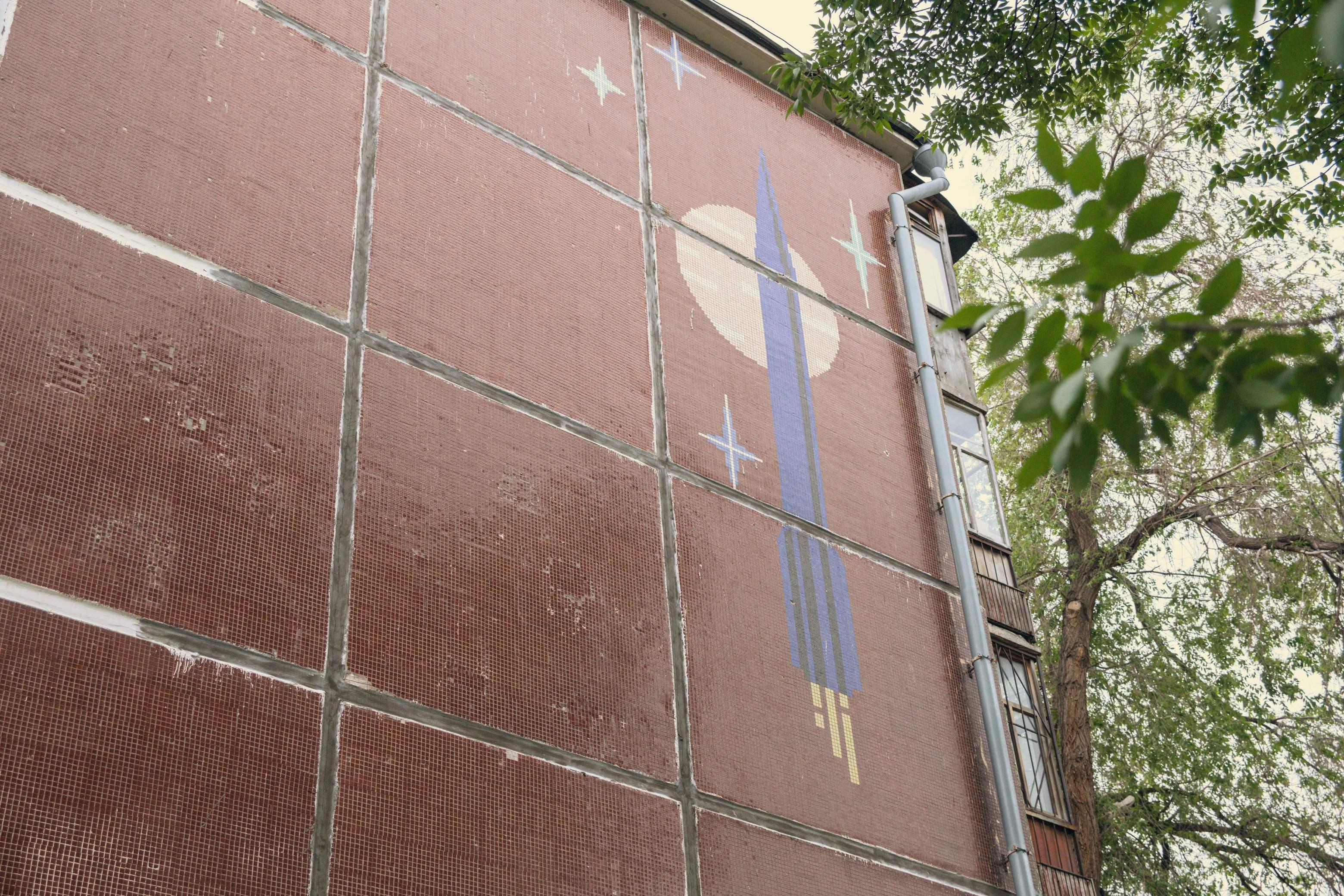 Мозаика с Ракетой на Тухачевского