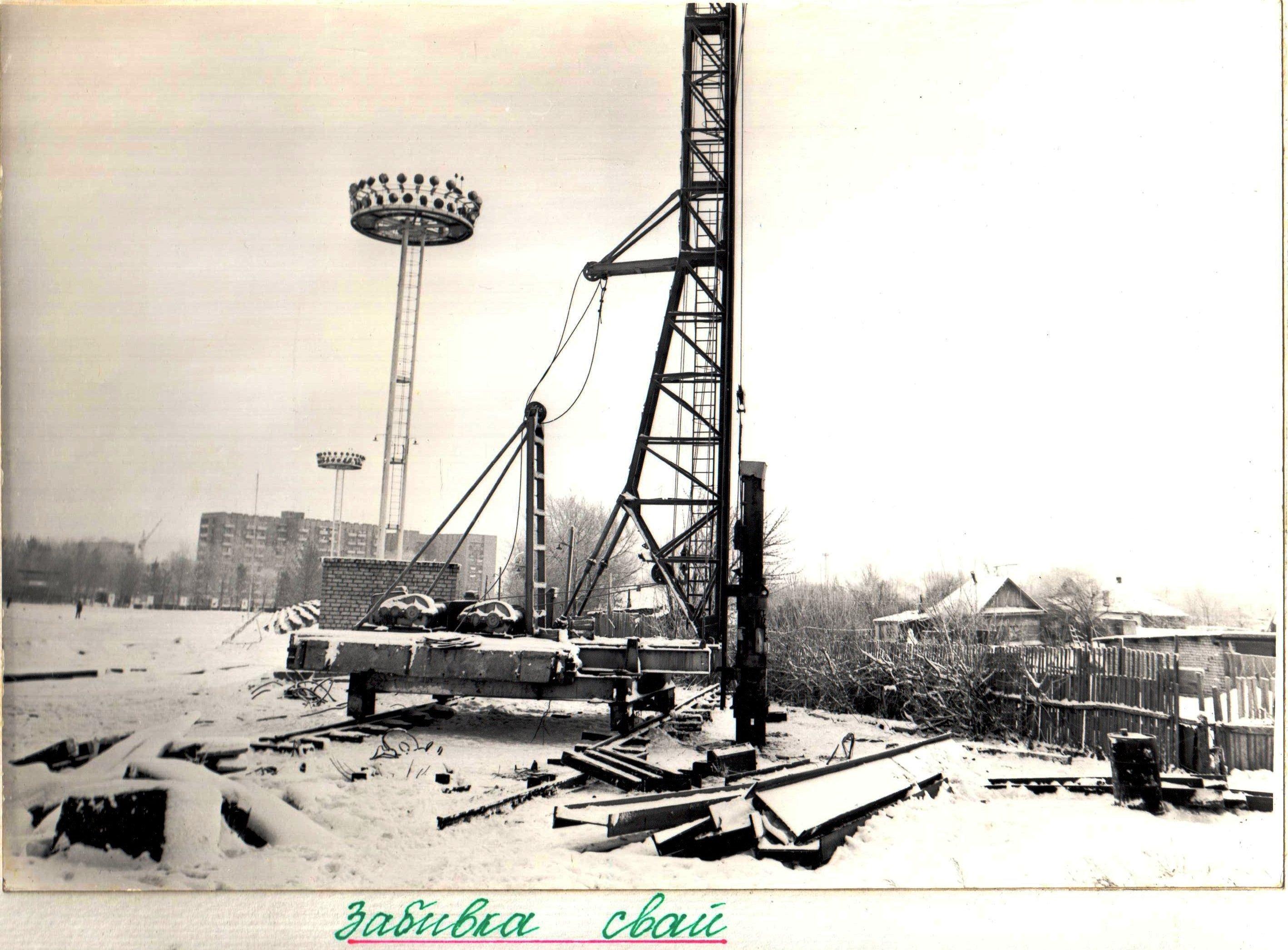 Туркменская-ФОТО-07-Куйбышев-1981-метро-забивка свай
